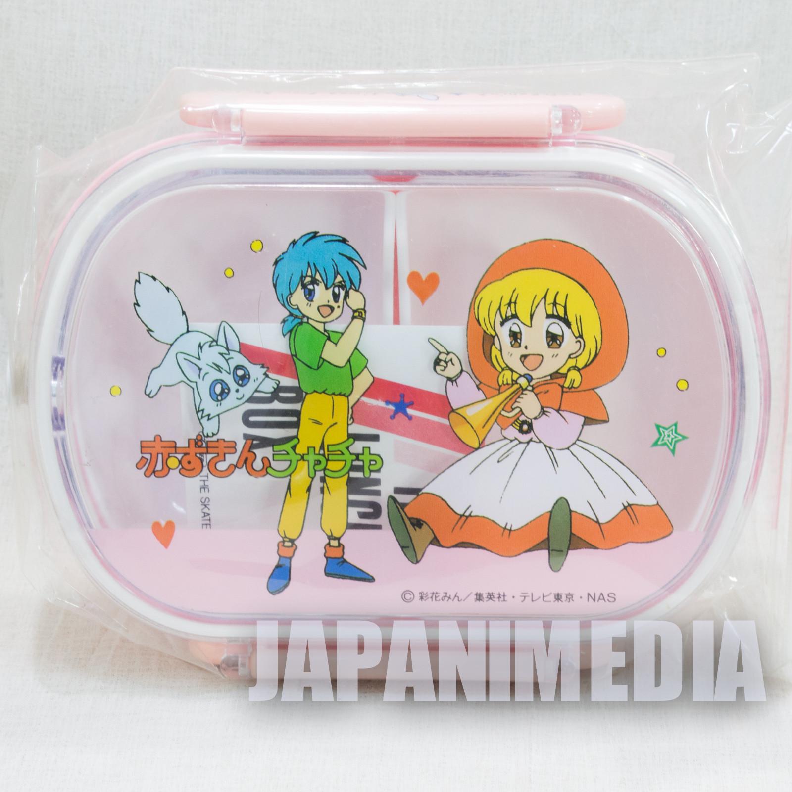 Akazukin Chacha Lunch Box Ribbon Comics JAPAN ANIME