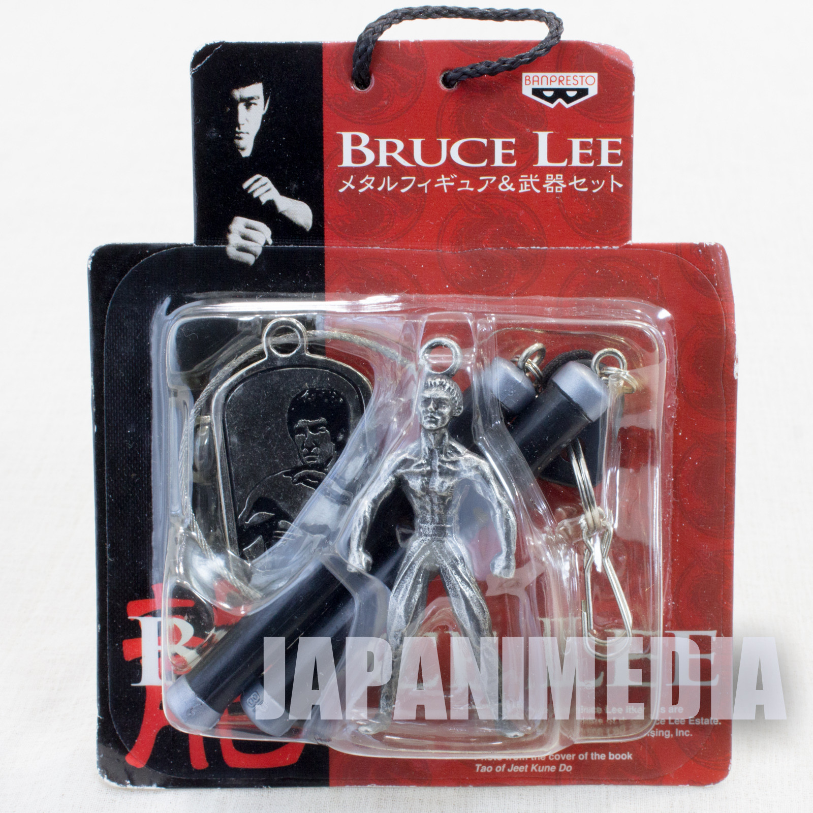 BRUCE LEE Metal Figure & Weapon Mascot Key Chain #1 JAPAN KUNG FU MOVIE