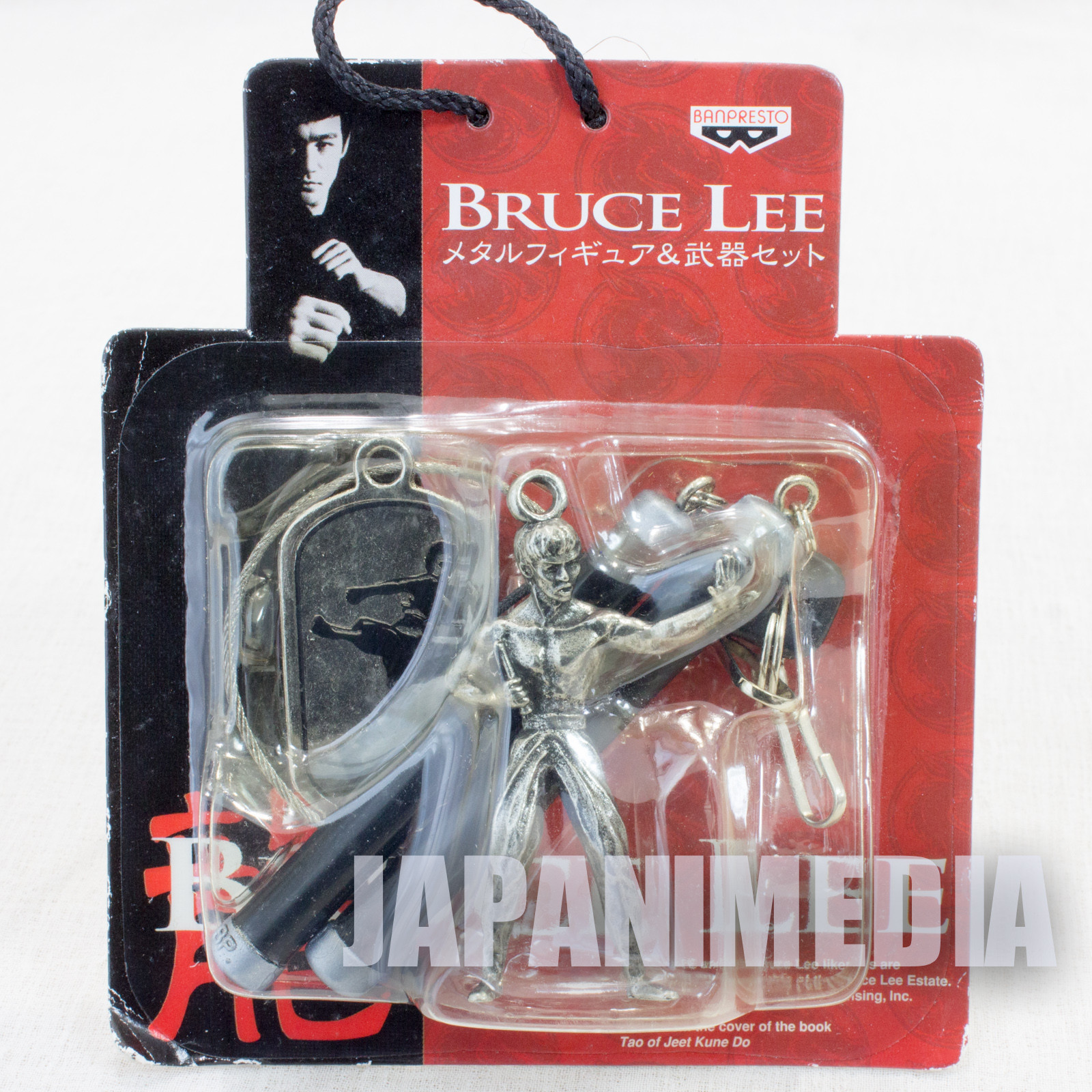 BRUCE LEE Metal Figure & Weapon Mascot Key Chain #2 JAPAN KUNG FU MOVIE