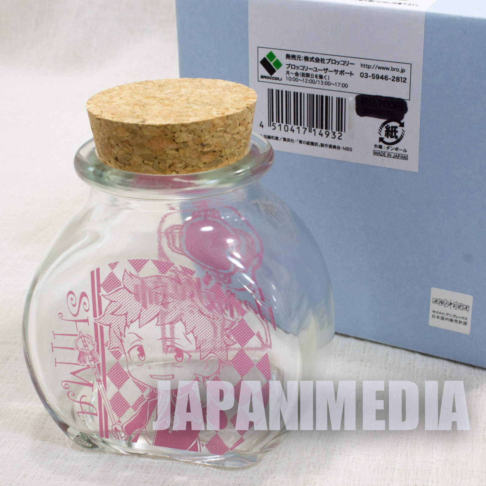 Blue Exorcist Renzo Shima Glass Bottle JAPAN ANIME SHONEN JUMP