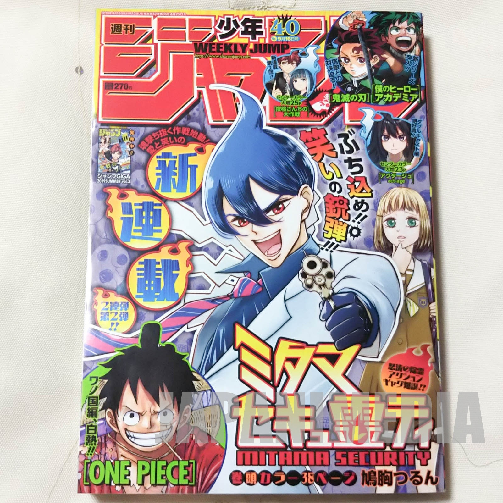 Weekly Shonen JUMP Vol.40 2019 Mitama Security: Spirit Busters / Japanese Magazine JAPAN MANGA
