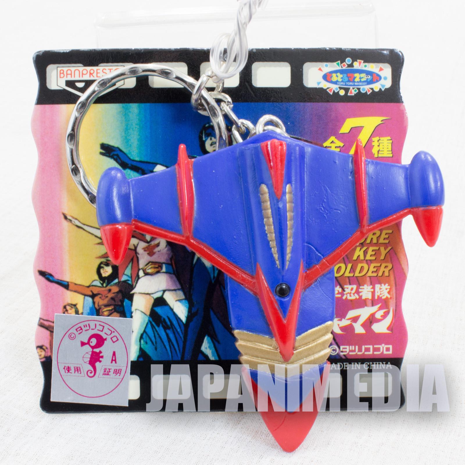 Kagaku Ninja Tai Gatchaman God Phoenix Mascot Figure Key Chain JAPAN ANIME MANGA