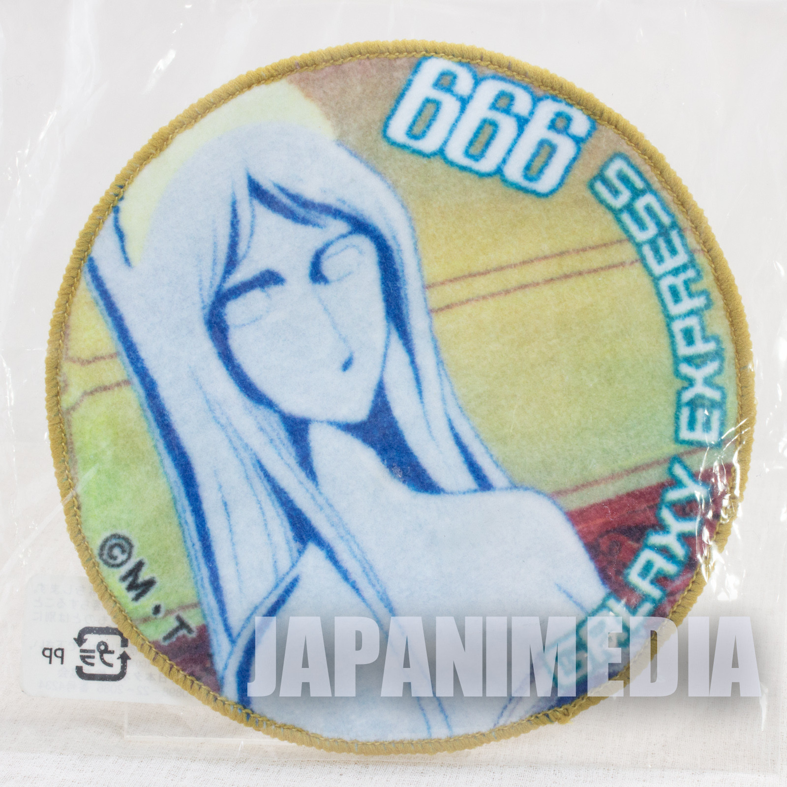 RARE!! Galaxy Express 999 Crystal Claire Cloth Coaster Reiji Matsumoto