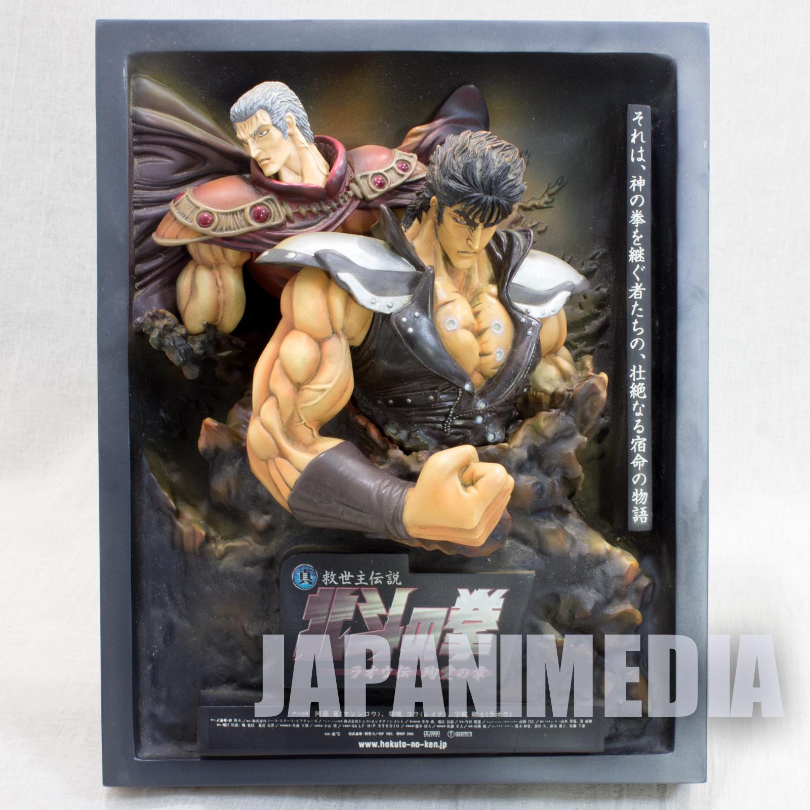 Fist of the North Star 3D Real Artwork Display Stand Kenshiro Raoh JAPAN FIGURE