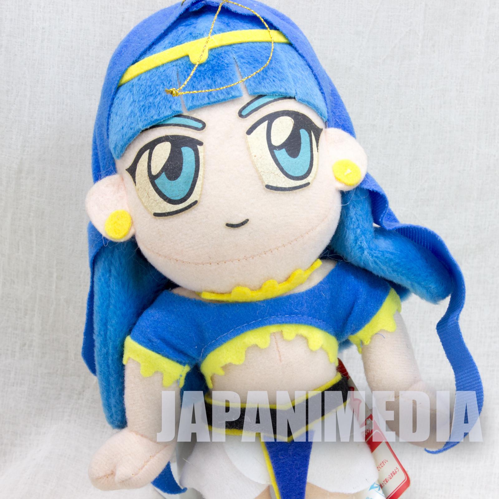 Retro Magic Knight Rayearth 2 Umi Ryuzaki (Chizeta ver. ) Plush Doll SEGA 1995 CLAMP JAPAN