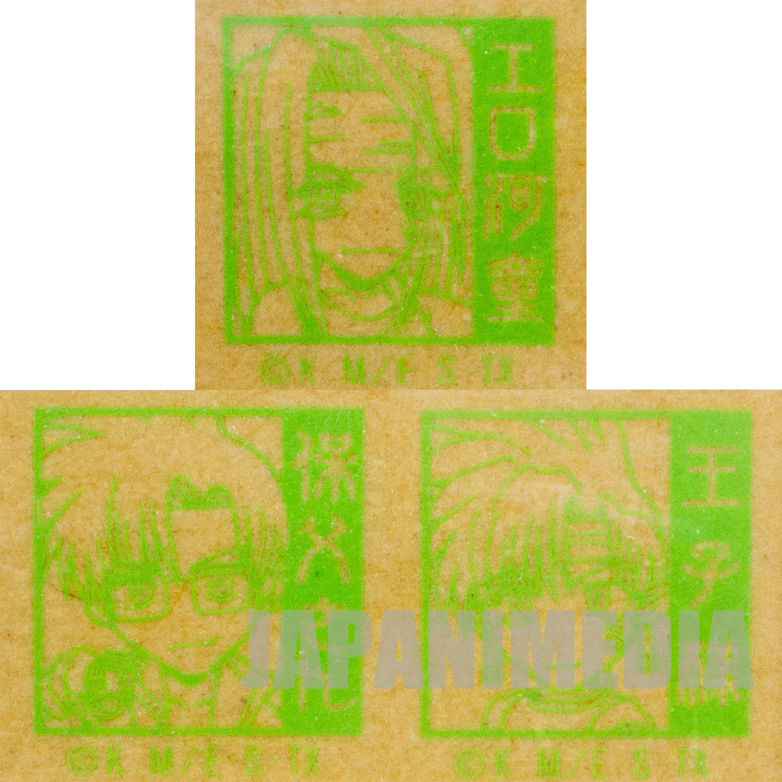 RARE! SAIYUKI Stamp 3pc Set [Gojyo / Hakkai / Kougaiji] Movic JAPAN ANIME MANGA