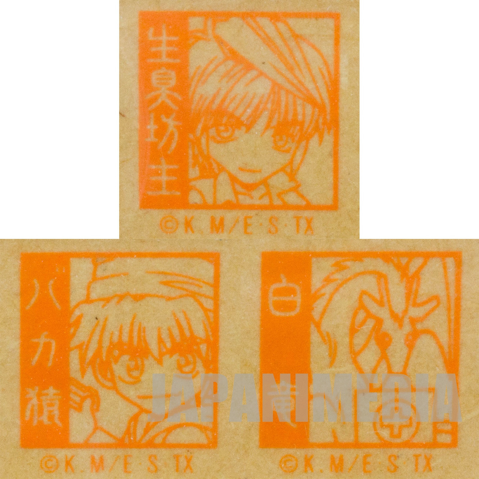 RARE! SAIYUKI Stamp 3pc Set [Sanzo / Goku / Hakuryu] Movic JAPAN ANIME MANGA