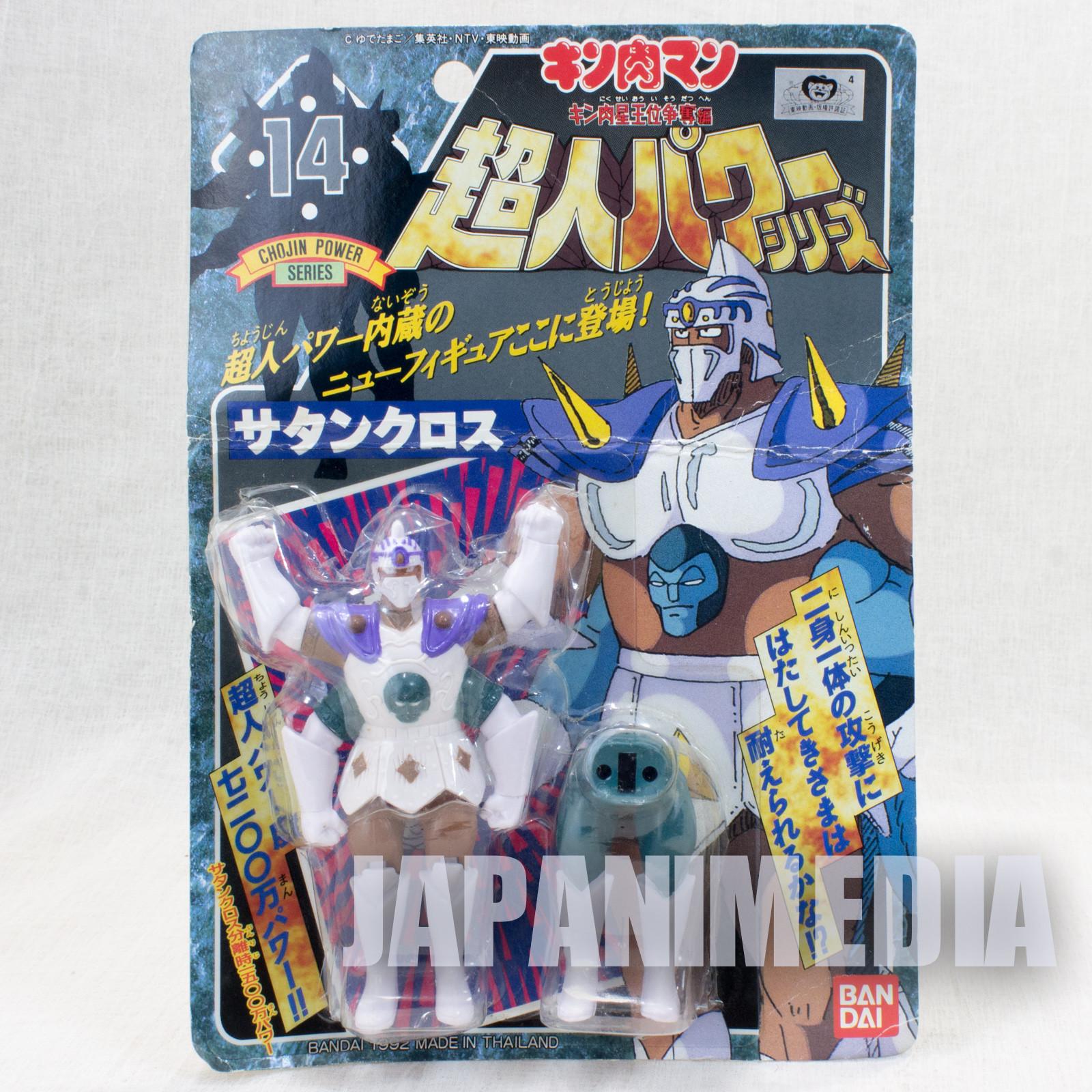 Kinnikuman Satan Cross Figure Chojin Power Series BANDAI JAPAN ULTIMATE MUSCLE