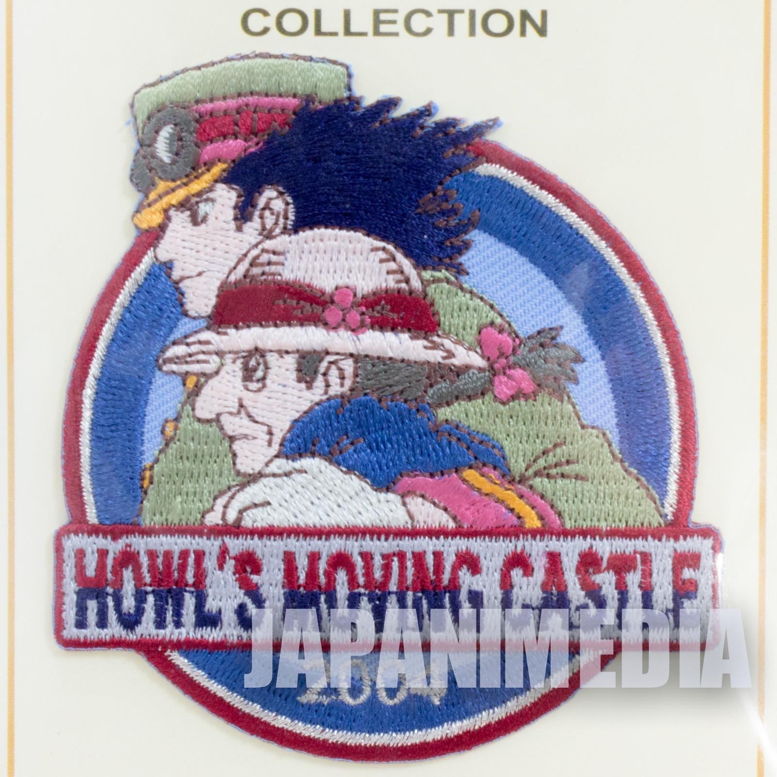 Howl's Moving Castle Emblem Badge Wappen Ghibli JAPAN ANIME