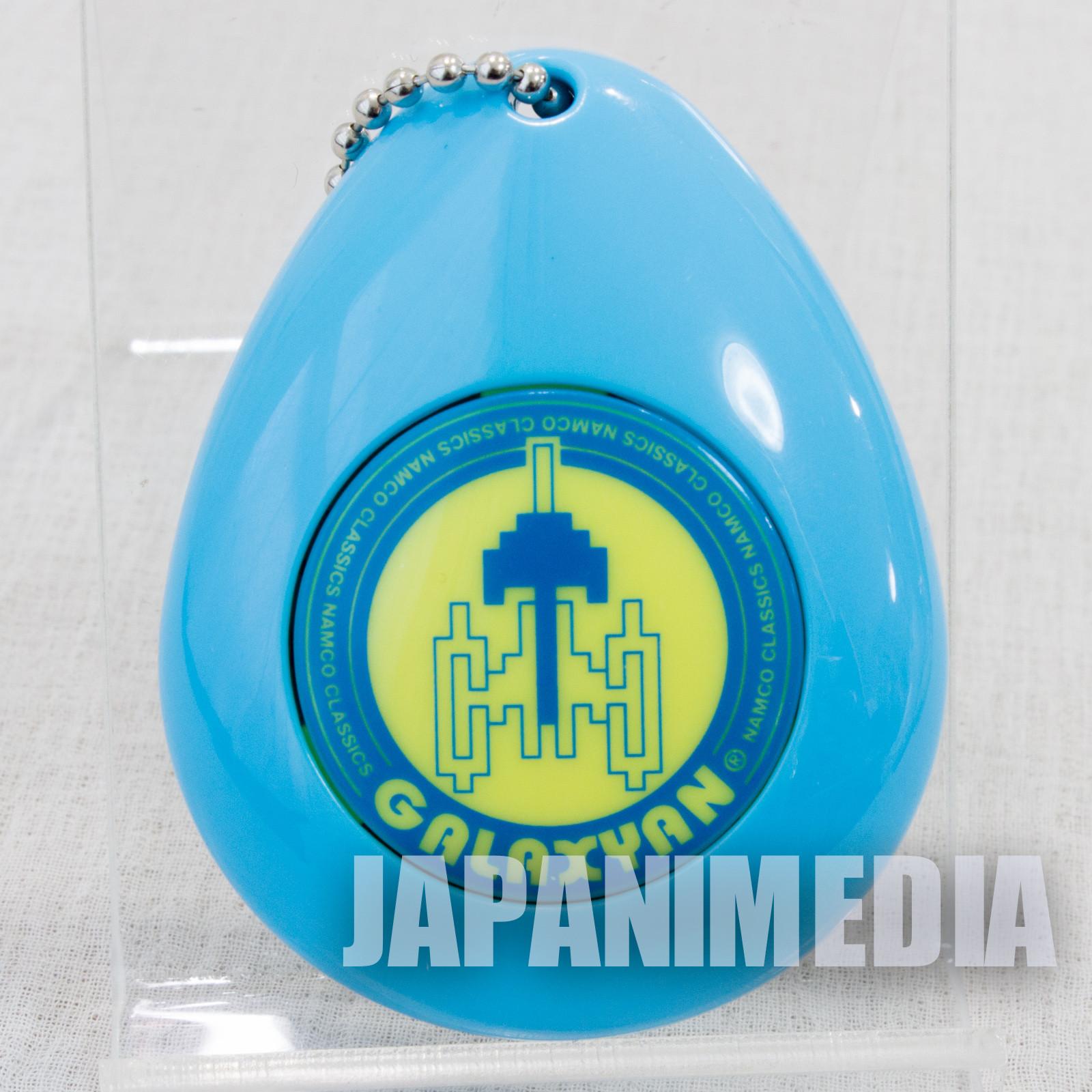 Namco Classics Soundrop Ball Chain Galaxyan ver. BANDAI JAPAN GAME