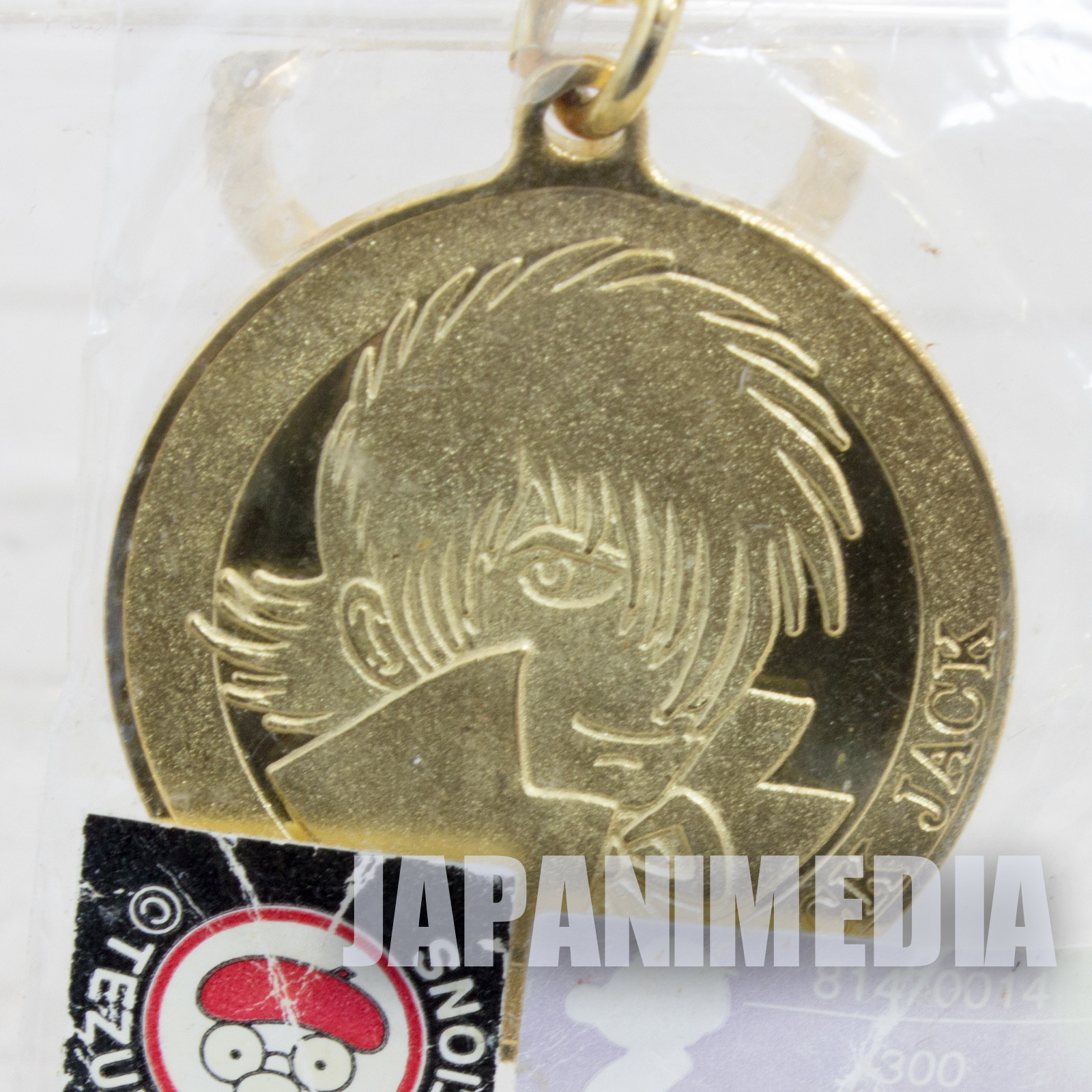 Black Jack Key chain Osamu Tezuka MANGA MUSEUM JAPAN ANIME