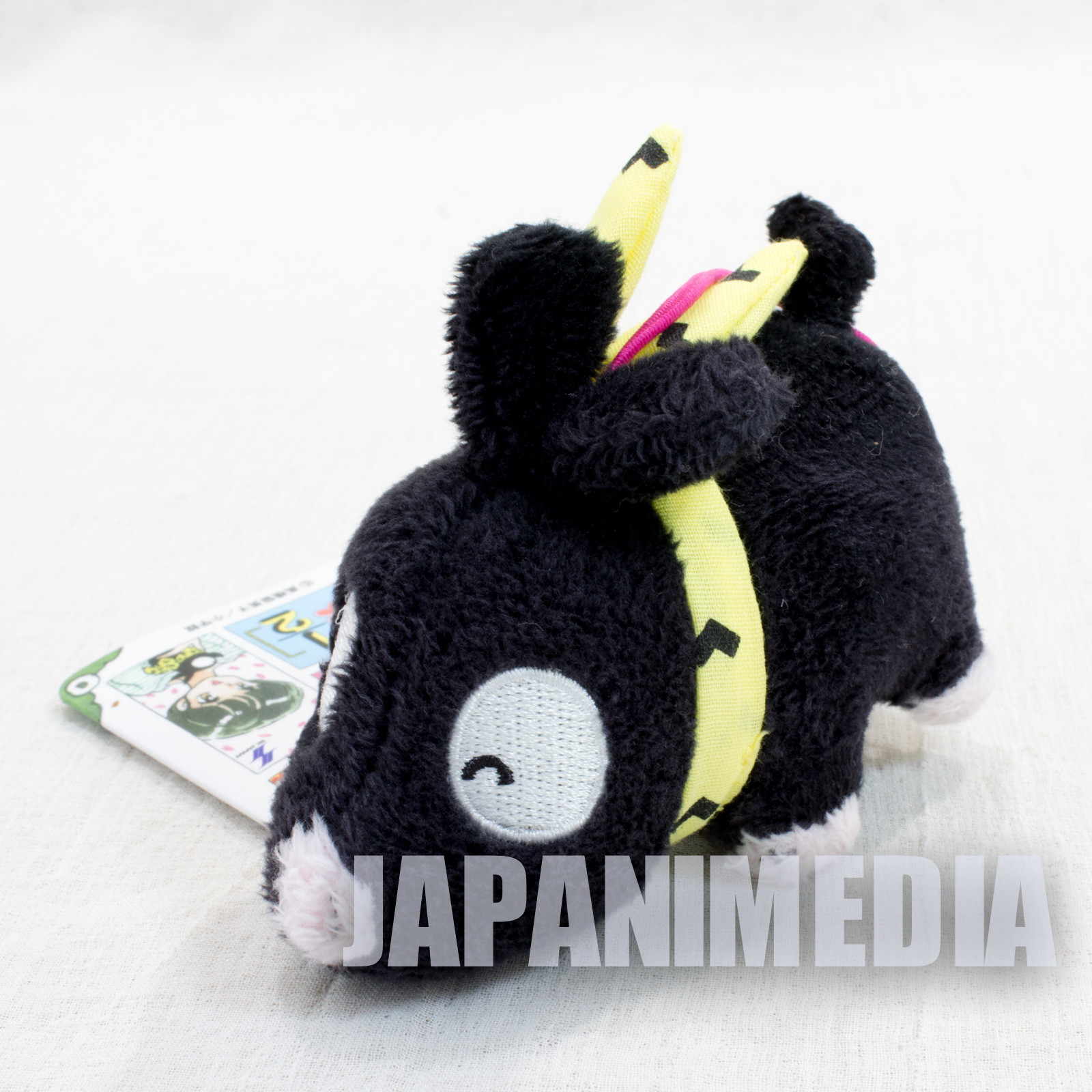 "Ranma 1/2 P-Chan Smile ver. Ryoga Pig 3"" Plush Doll SK JAPAN ANIME MANGA"