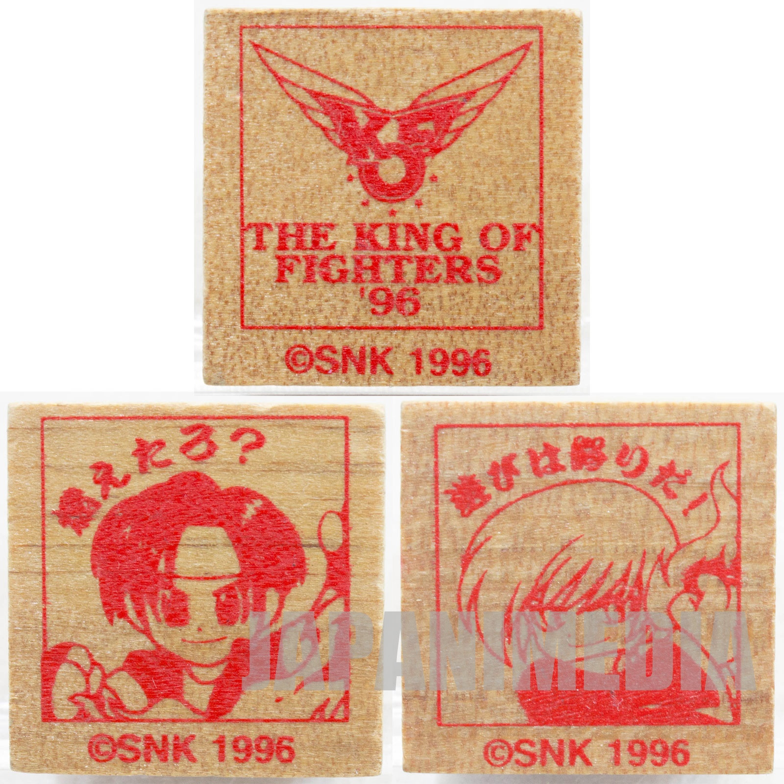 RARE! KOF King of Fighters Stamp 3pc set [Kyo Kusanagi / Iori Yagami ] JAPAN SNK.