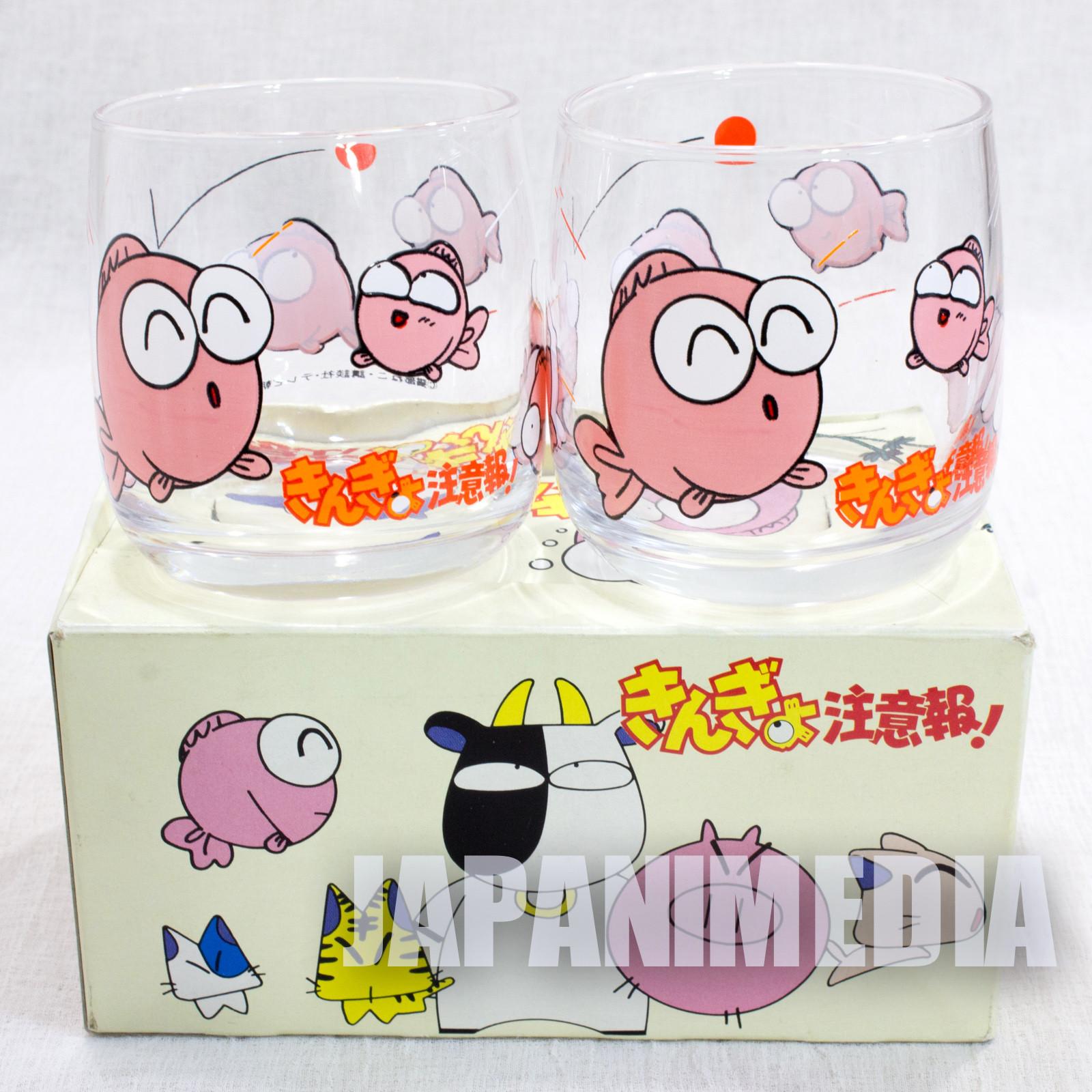 RARE! Goldfish Warning! Gyopi-chan Glass 2pc Set JAPAN ANIME MANGA