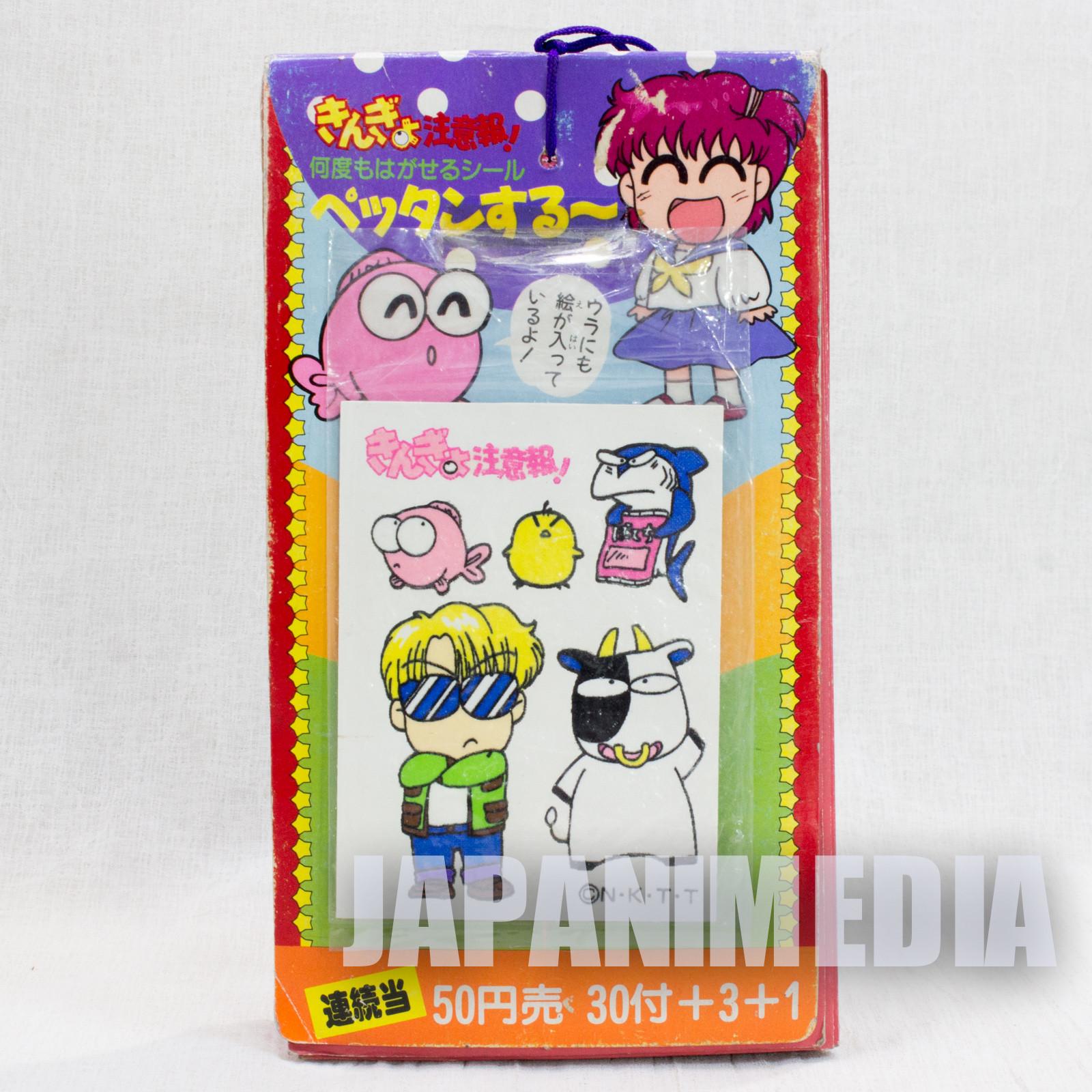 RARE! Goldfish Warning! Sticker sheet 35pc Set JAPAN ANIME MANGA