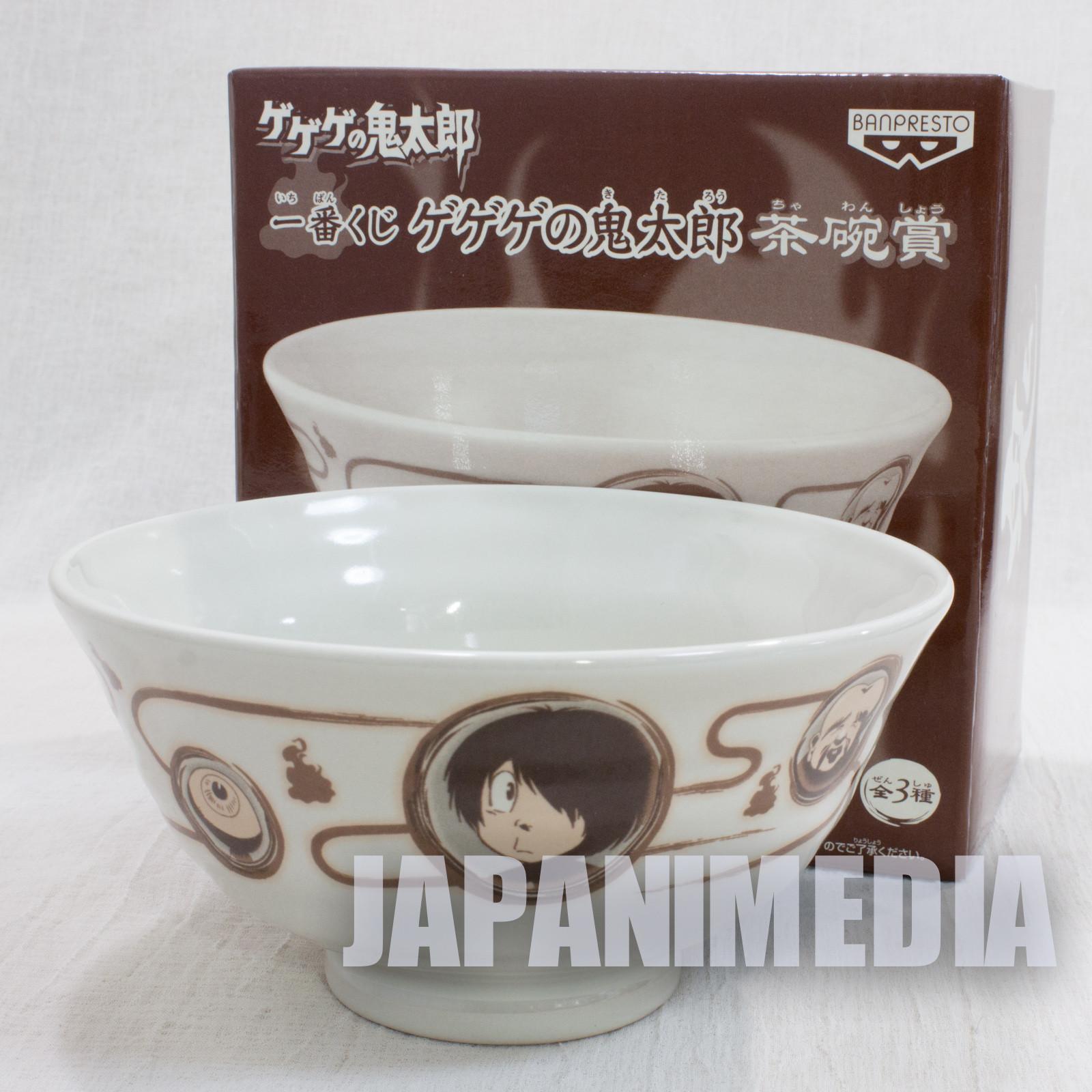 Gegege no Kitaro Rice Bowl Sunakake Baba Nekomusume Nezumiotoko Nurikabe JAPAN
