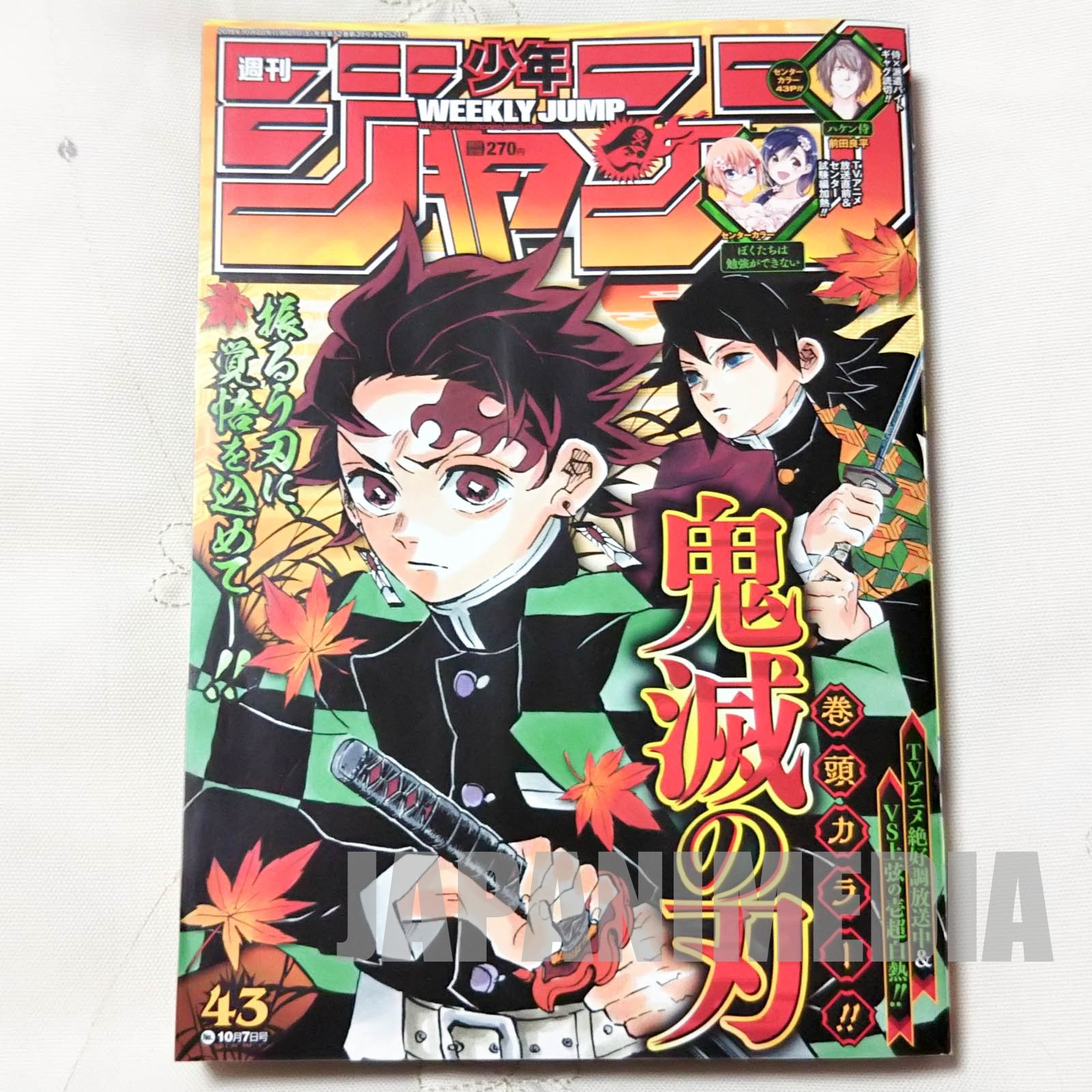 Weekly Shonen JUMP Vol.43 2019 Demon Slayer : Kimetsu no Yaiba / Japanese Magazine JAPAN MANGA
