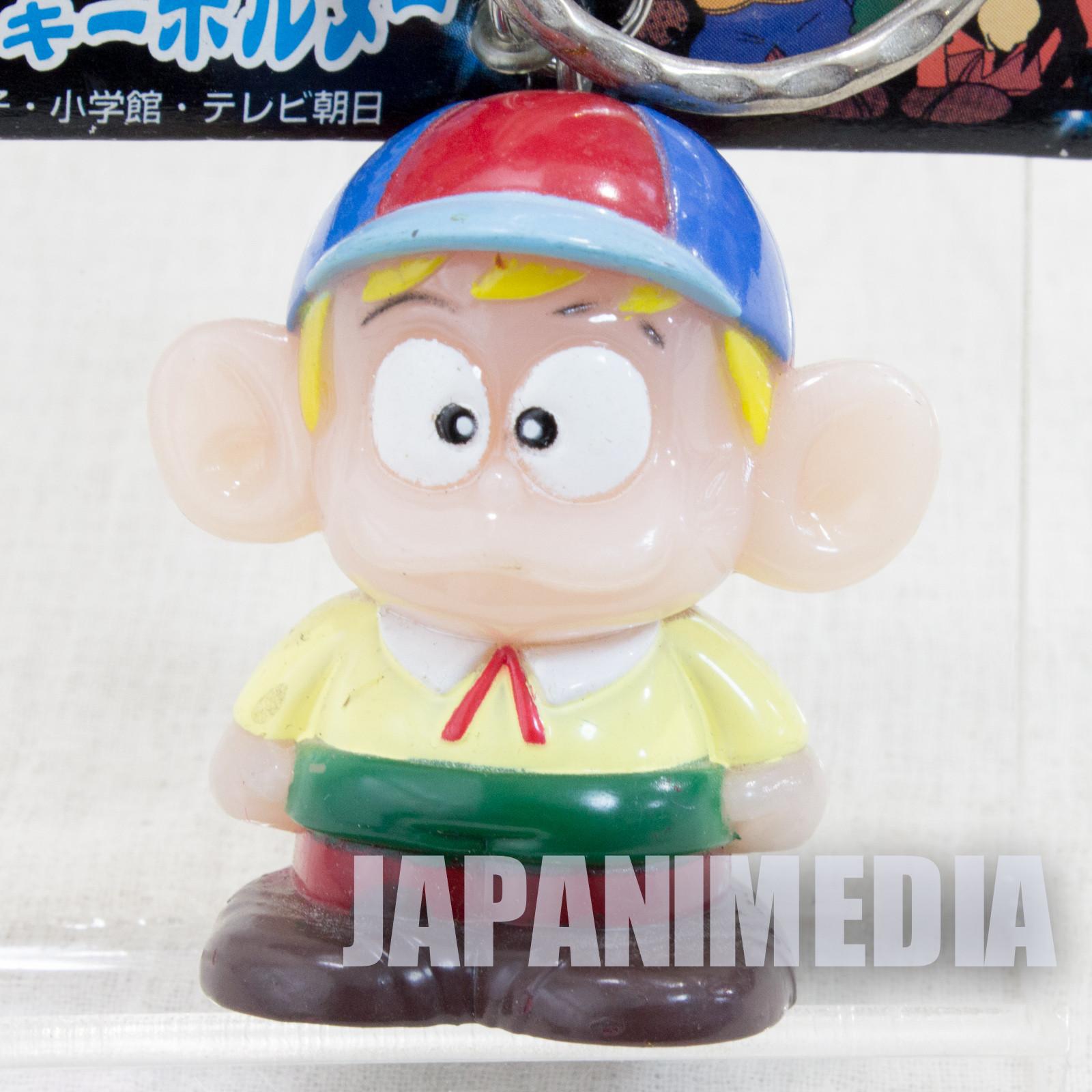 The Monster Kid Kaibutsu-kun Figure Key Chain #4 Fujiko Fujio Banpresto JAPAN ANIME MANGA