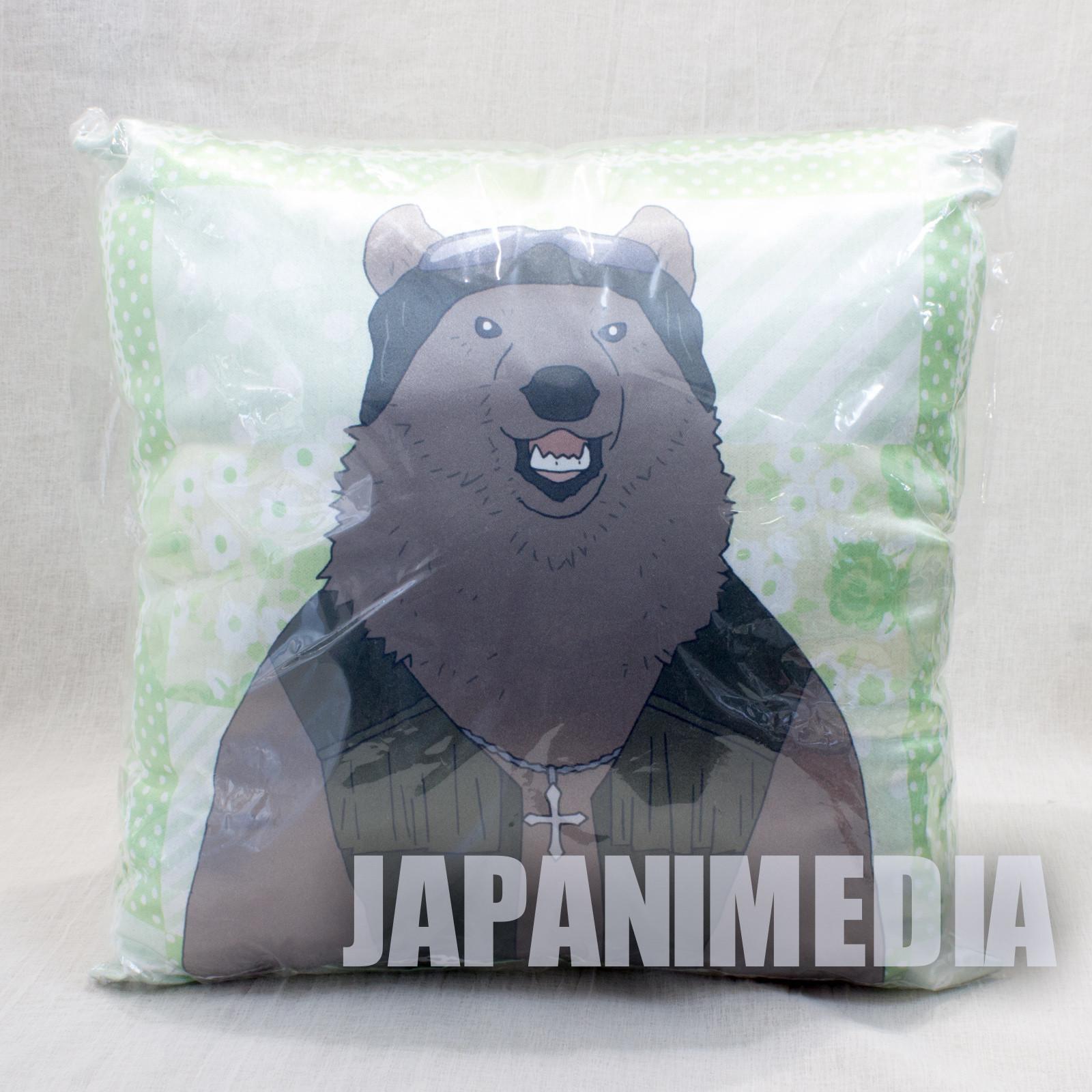 Shirokuma Cafe Grizzly GARA-PON Mini Cushion (29 x 29 cm) JAPAN  ANIME