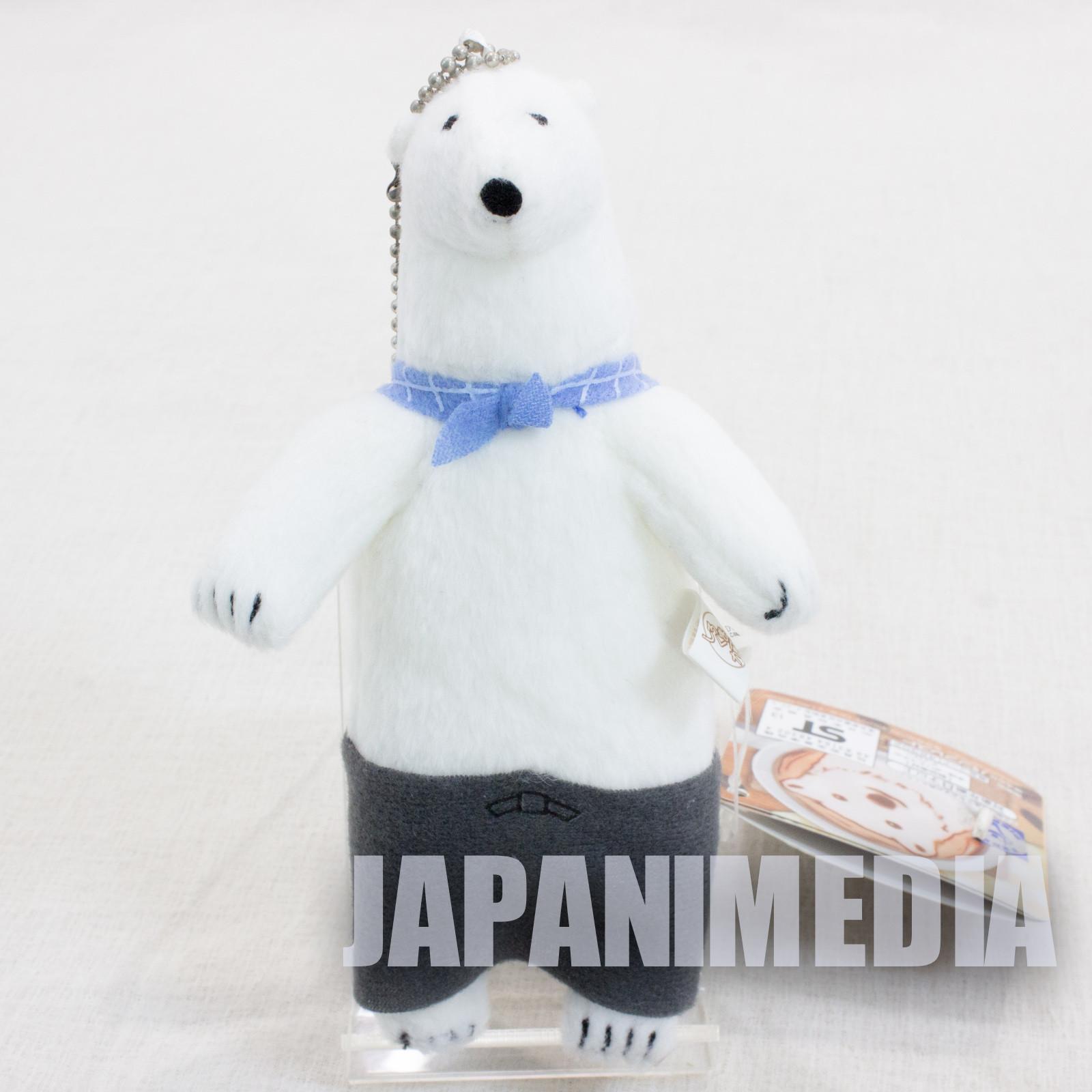 Shirokuma Cafe Polar Bear Plush Doll Mascot Ball Chain JAPAN ANIME