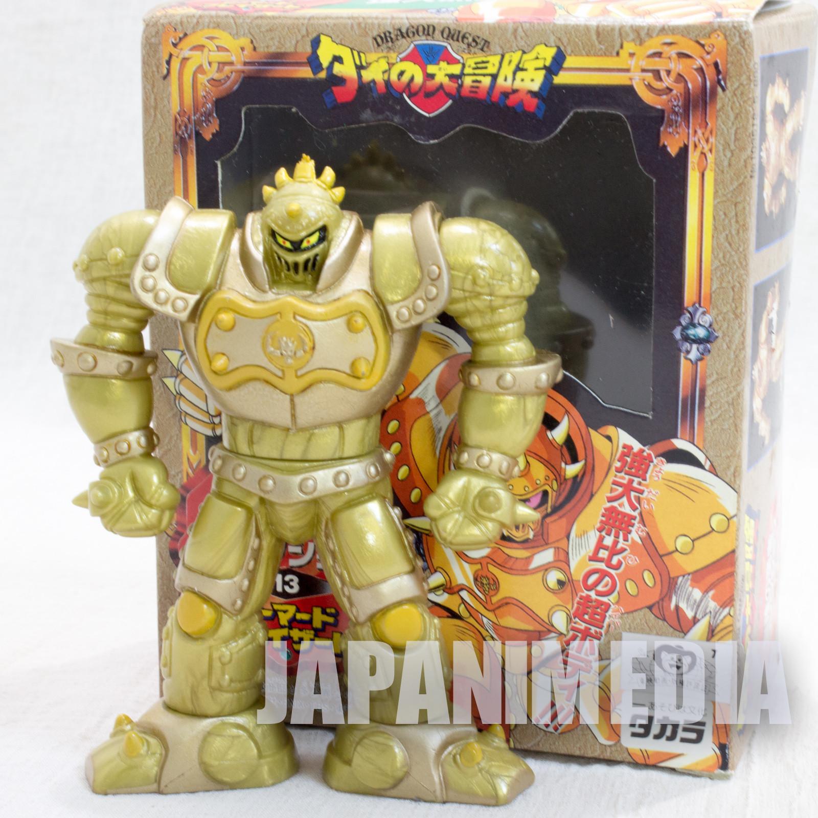 Super RARE! Dragon Quest: The Adventure of Dai Armored Flazzard Figure TAKARA
