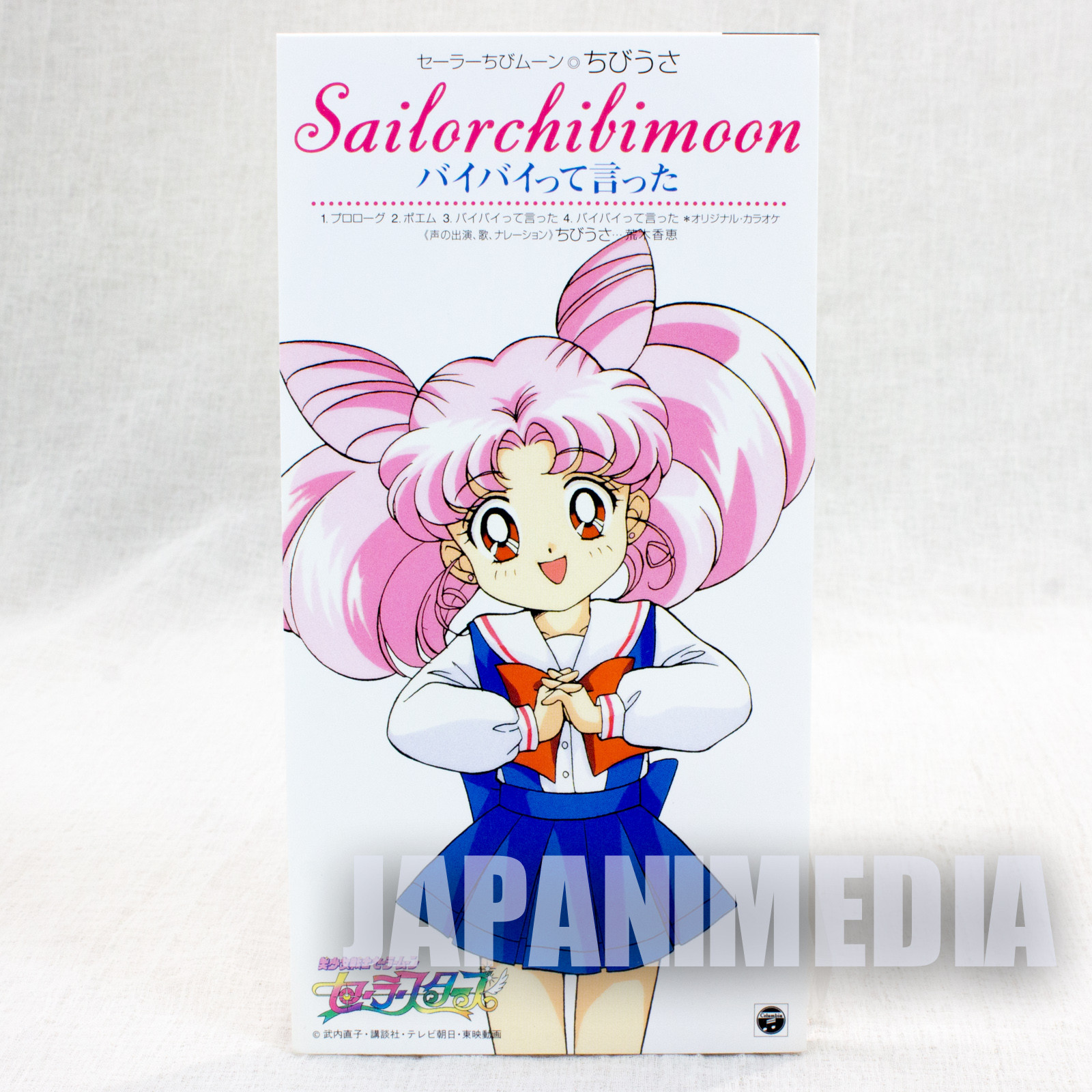 Sailor Moon Sailor Stars Chibi Usa (Sailor Chibi Moon) Character Song JAPAN 3 inch 8cm CD Single