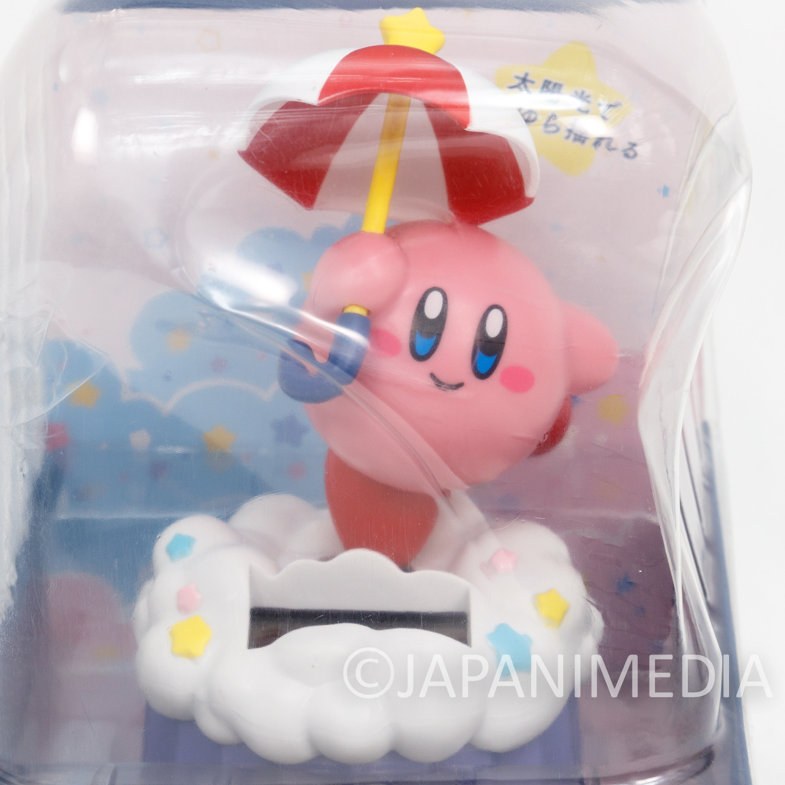 Kirby Super Star Swing solar collection Figure Parasol ver. JAPAN GAME