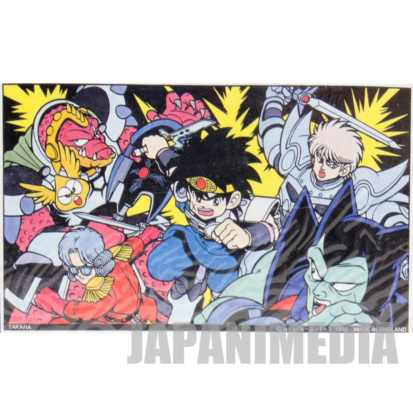 Dragon Quest: The Adventure of Dai Velvet Art Coloring JAPAN ANIME MANGA