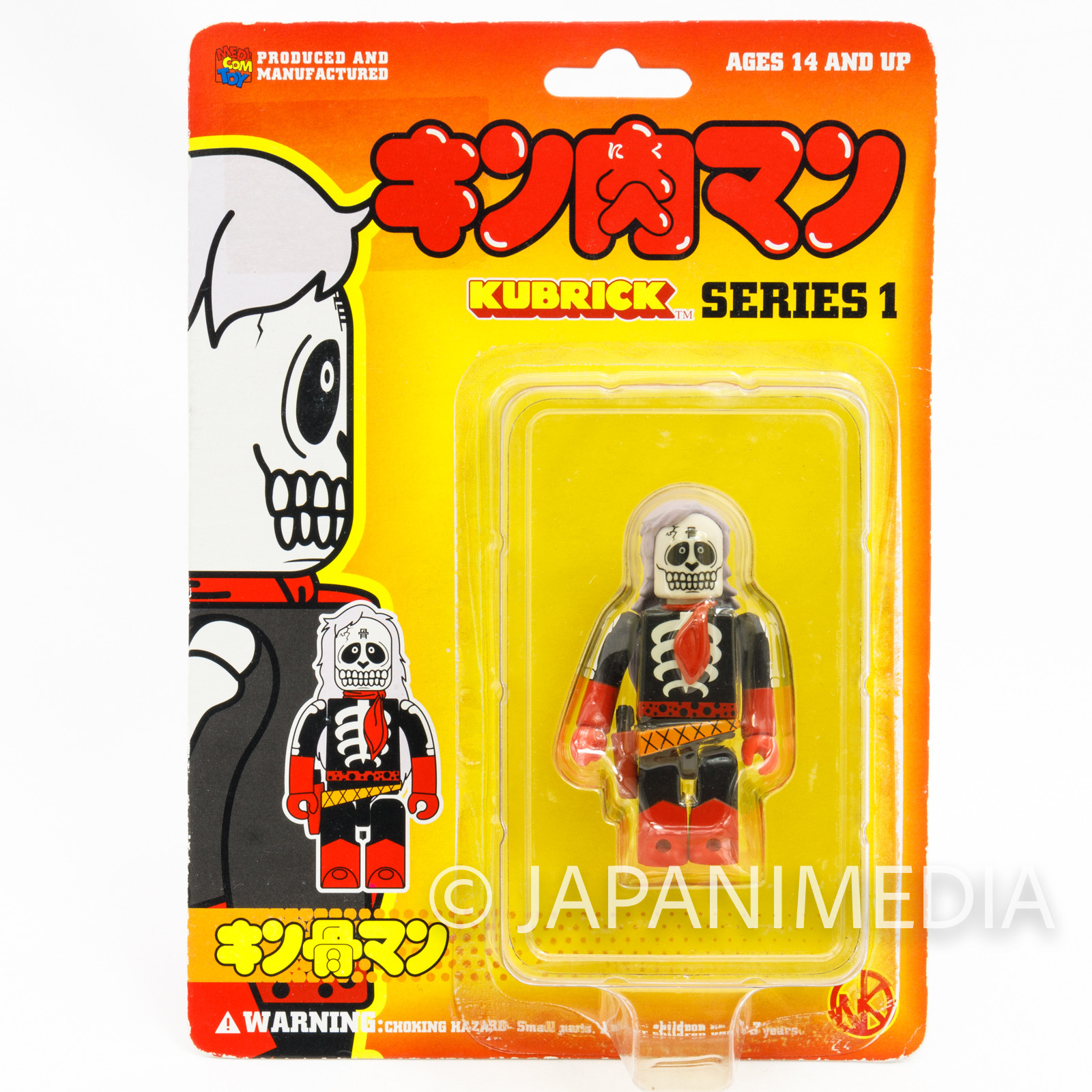 Kinnikuman Kinkotsuman Kubrick Figure Medicom Toy JAPAN ANIME Ultimate Muscle