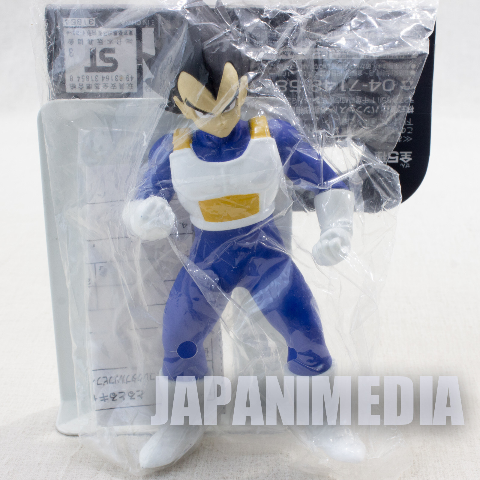Dragon Ball Z Vegeta Collectible Sofubi Figure 2 Banpresto JAPAN ANIME MANGA