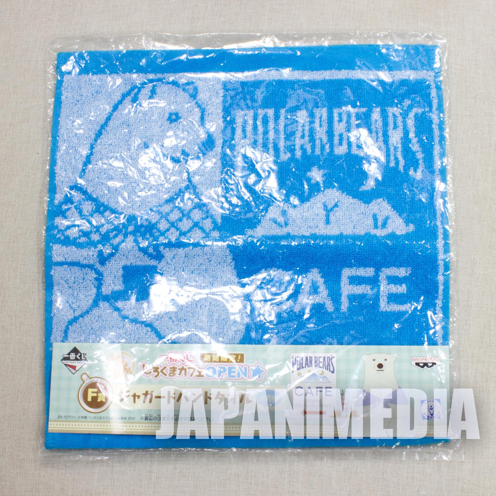 Shirokuma Cafe Polar Bear Jacquard Mini Towel (25 x 25 cm) JAPAN  ANIME