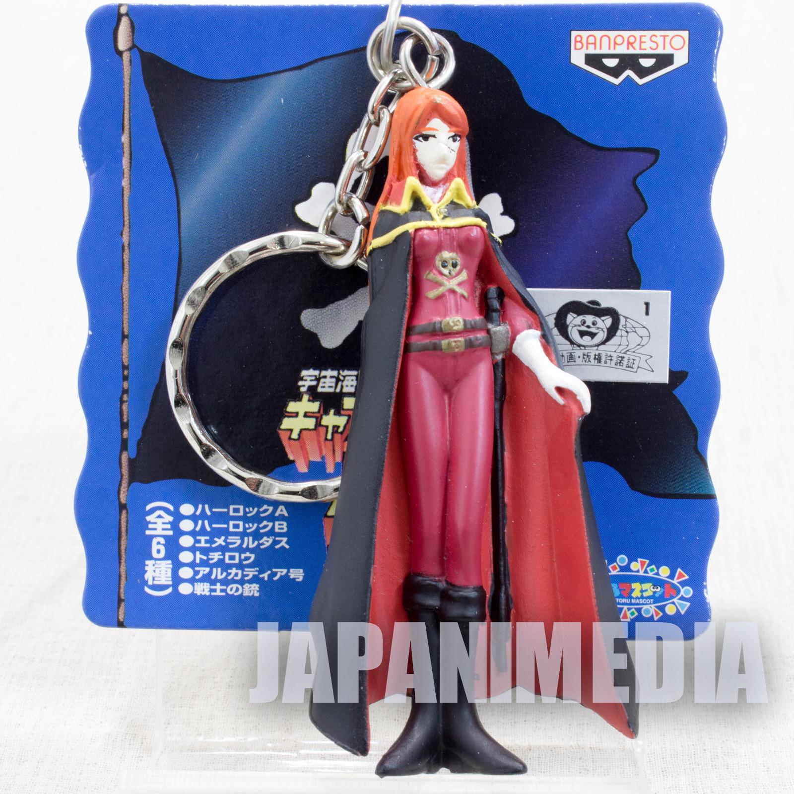 Space Pirate Captain Harlock Queen Emeraldas Figure Key Chain JAPAN ANIME MANGA