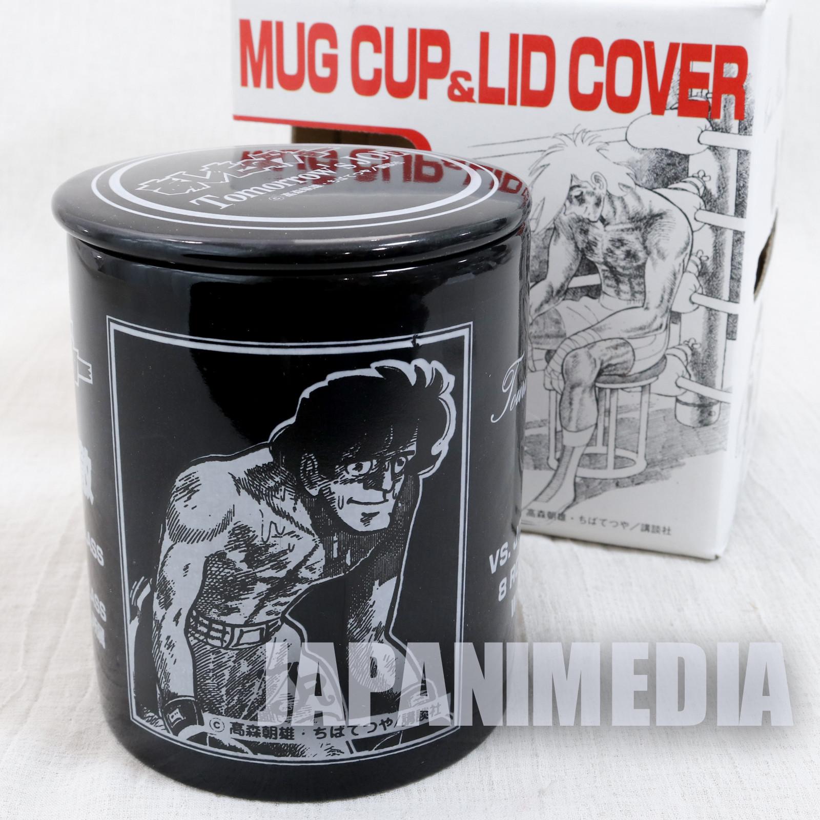 Ashita no Joe Mug with Lid #2 Tooru Rikiishi JAPAN ANIME