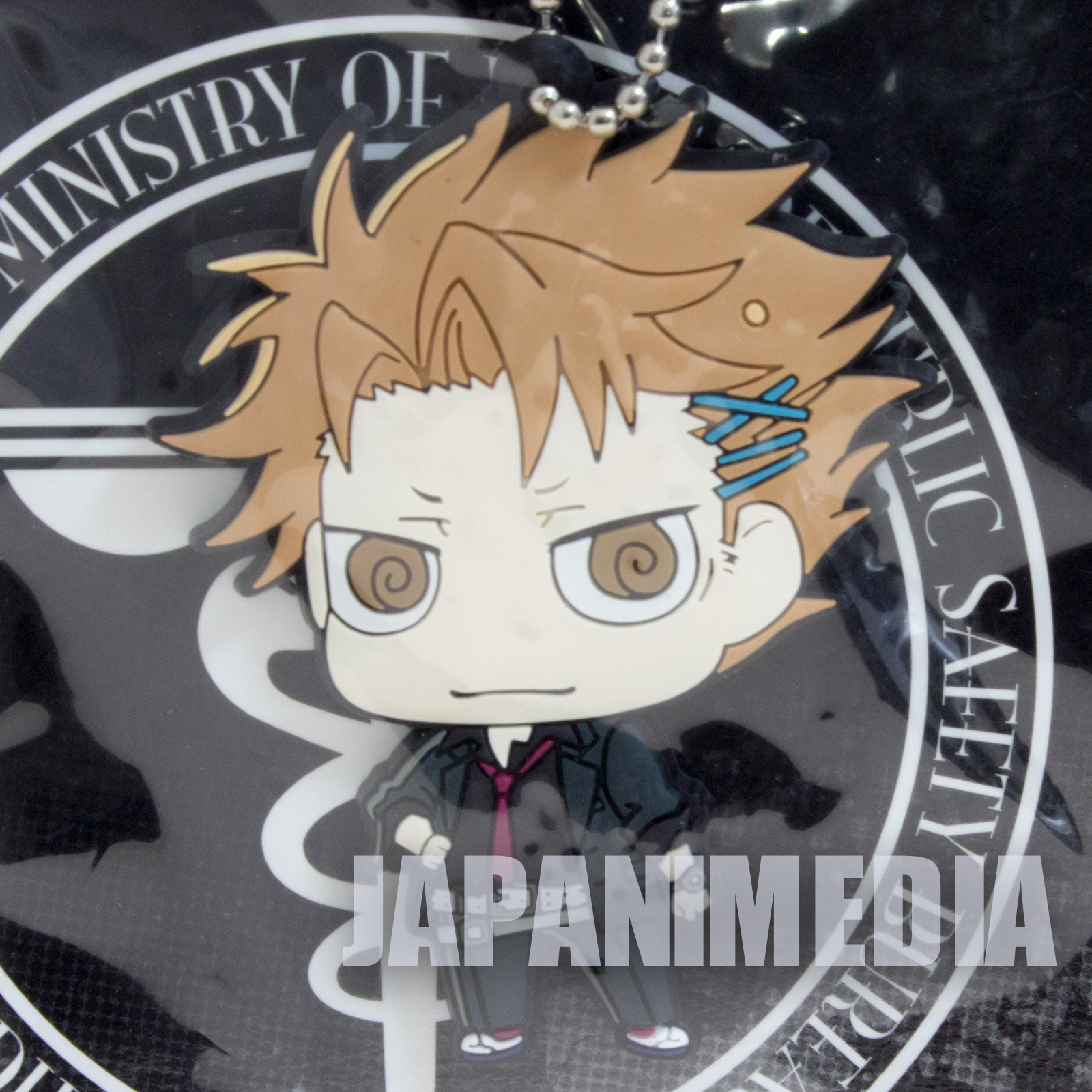 Psycho-Pass Syusei Kagari Rubber ball keychain JAPAN ANIME MANGA