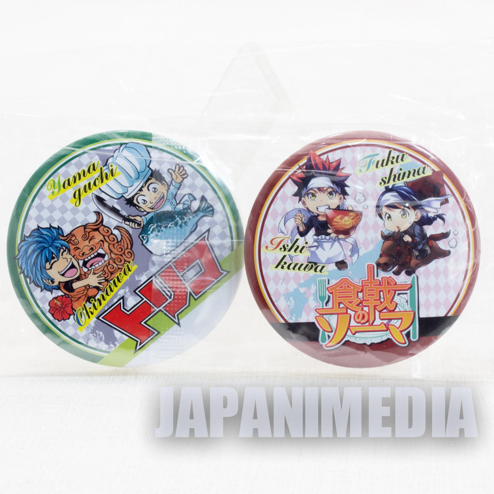 Food Wars!: Shokugeki no Soma Soma Yukihira & Megumi Tadokoro / Toriko Toriko & Komatsu Button Badge 2pc Set JAPAN ANIME SHONEN JUMP