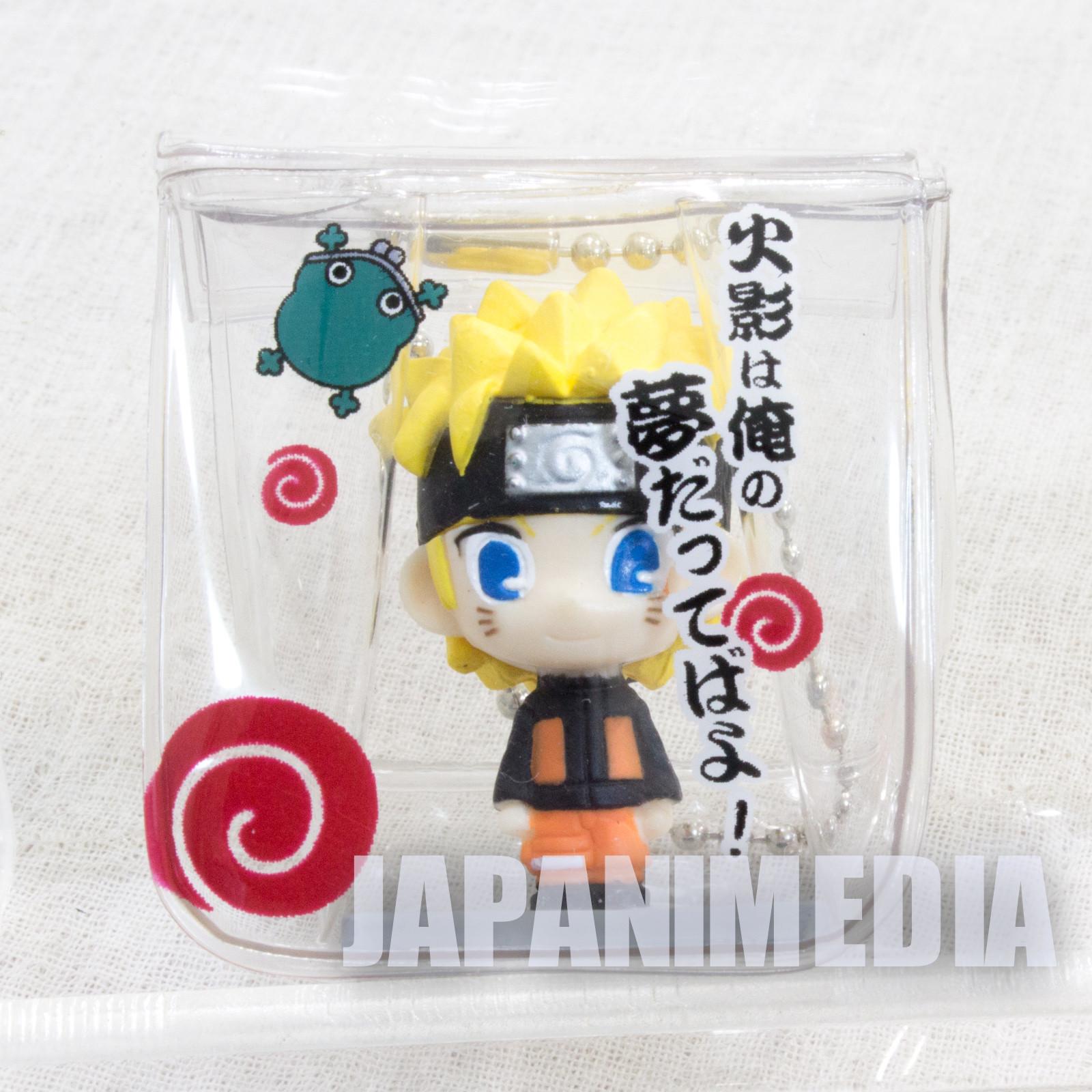 NARUTO Shippuden Naruto Uzumaki PAKU PAKU Figure Ball keychain JAPAN ANIME MANGA JUMP