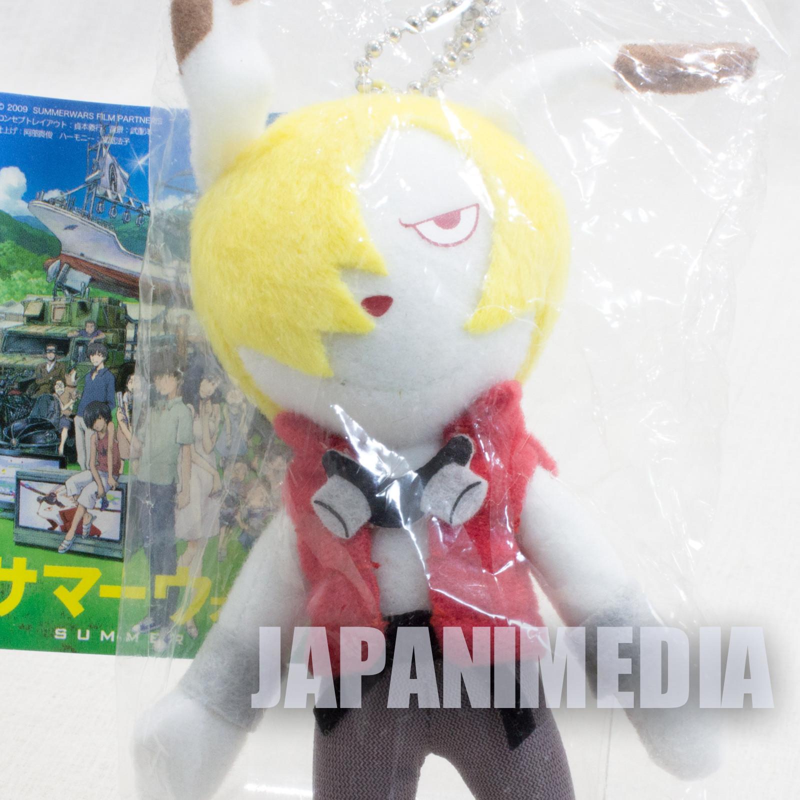 Summer Wars King Kazuma Plush doll Ball keychain JAPAN ANIME