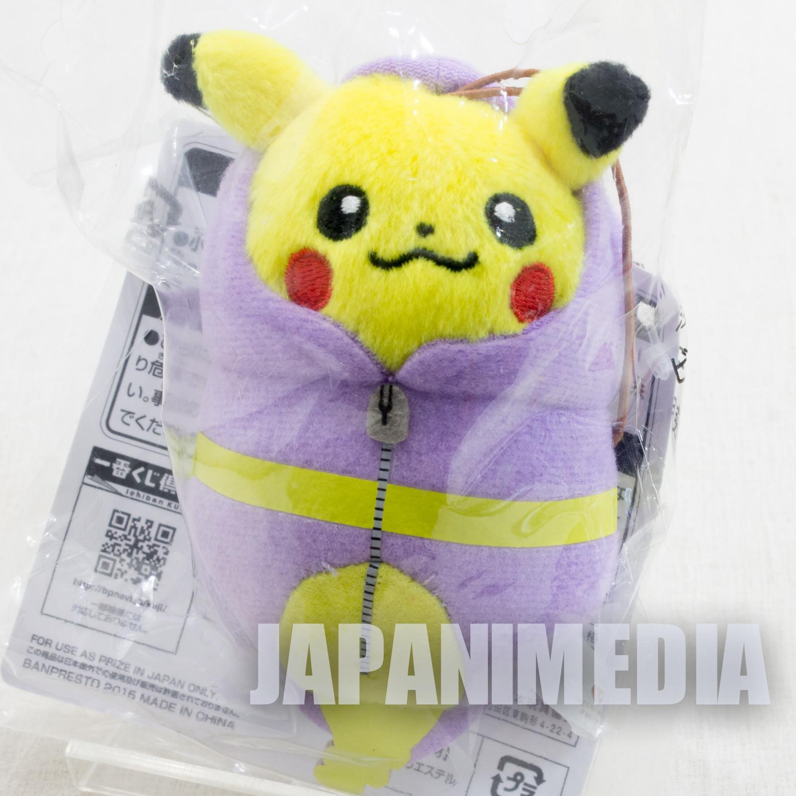Pokemon Pikachu in Sleeping Bag Plush Doll Mascot Strap #3 JAPAN ANIME