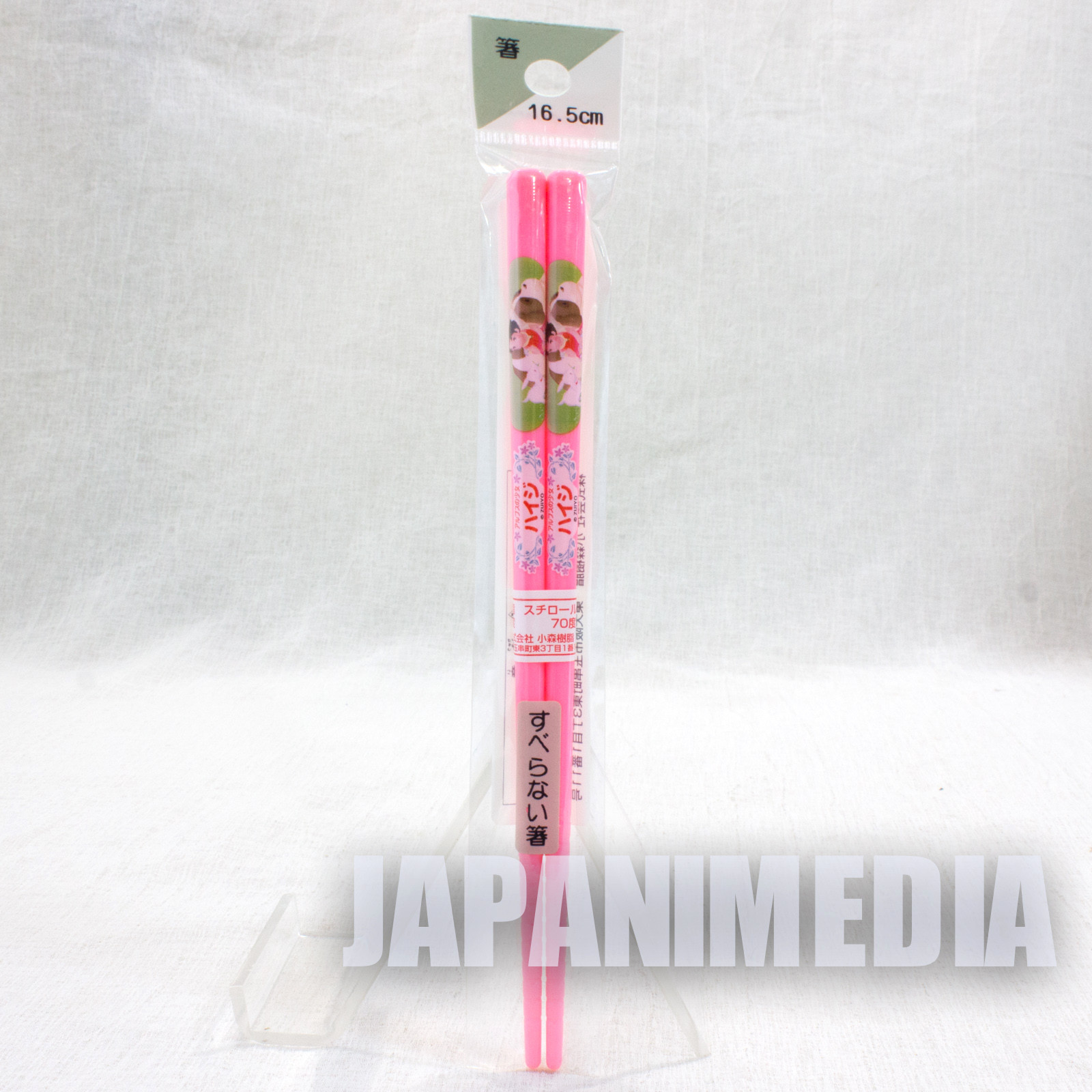 Heidi Girl of the Alps Plastic Chopsticks (for children) JAPAN ANIME