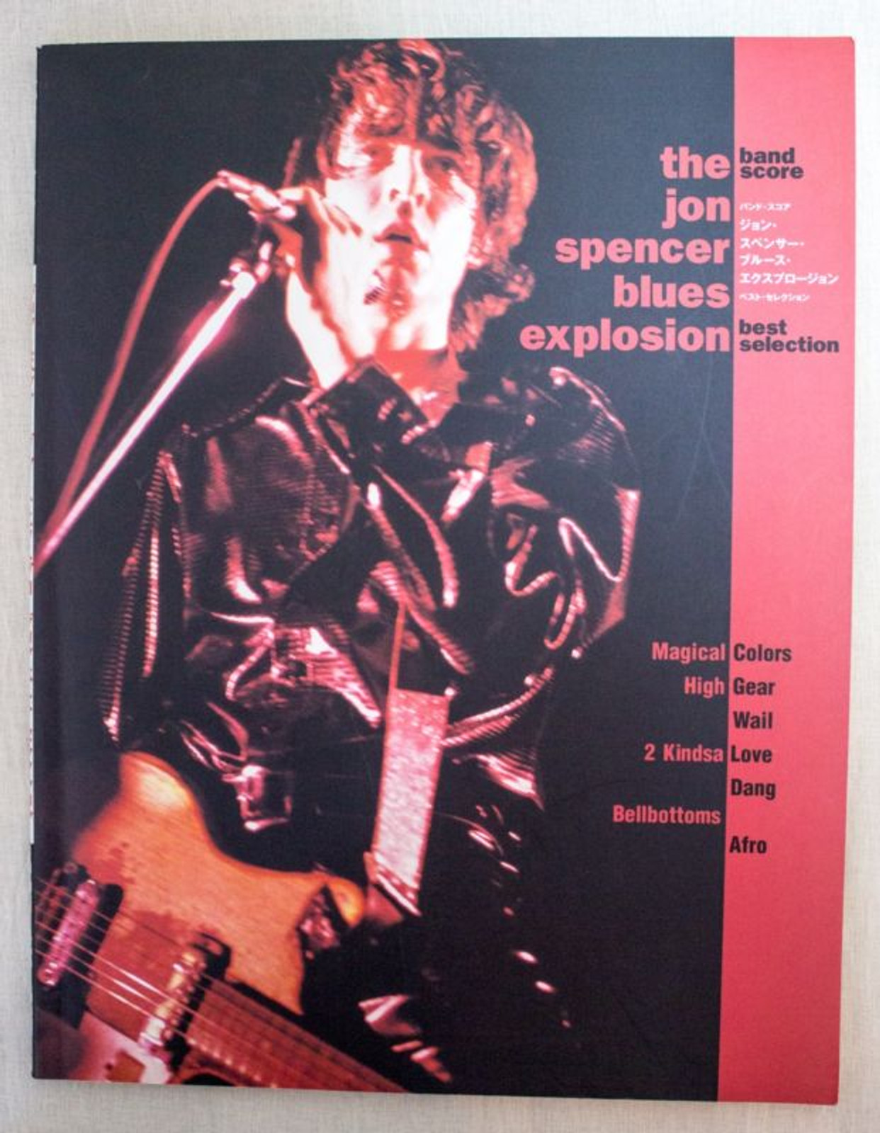 The Jon Spencer Blues Explosion Best Selection Band Score Music Sheet Book JAPAN