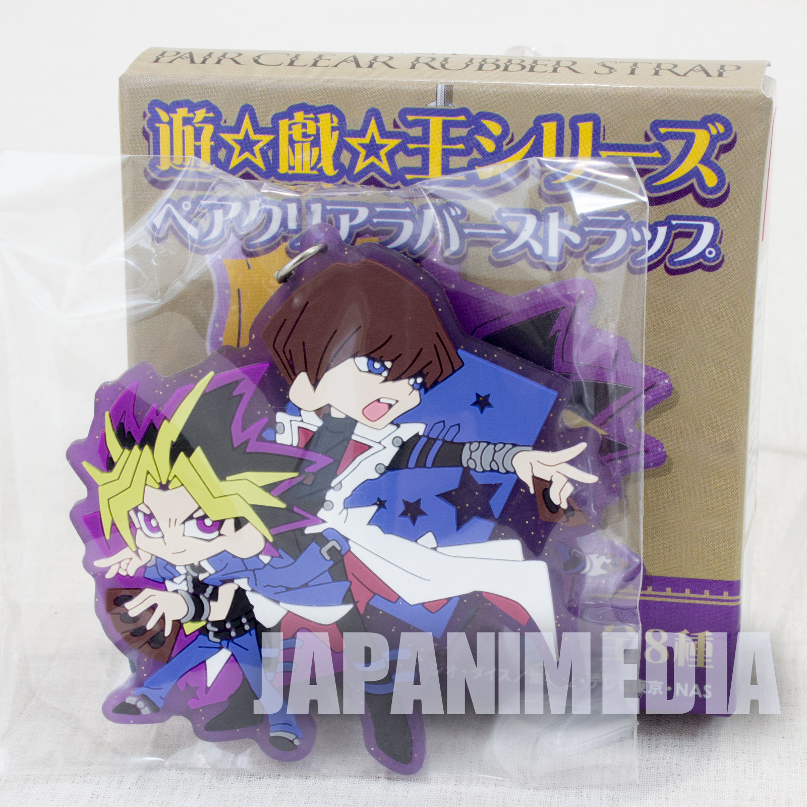Yu-Gi-Oh! Yugi Muto (Dark Yugi) & Seto kaiba 20th Pair clear Rubber strap JAPAN ANIME MANGA