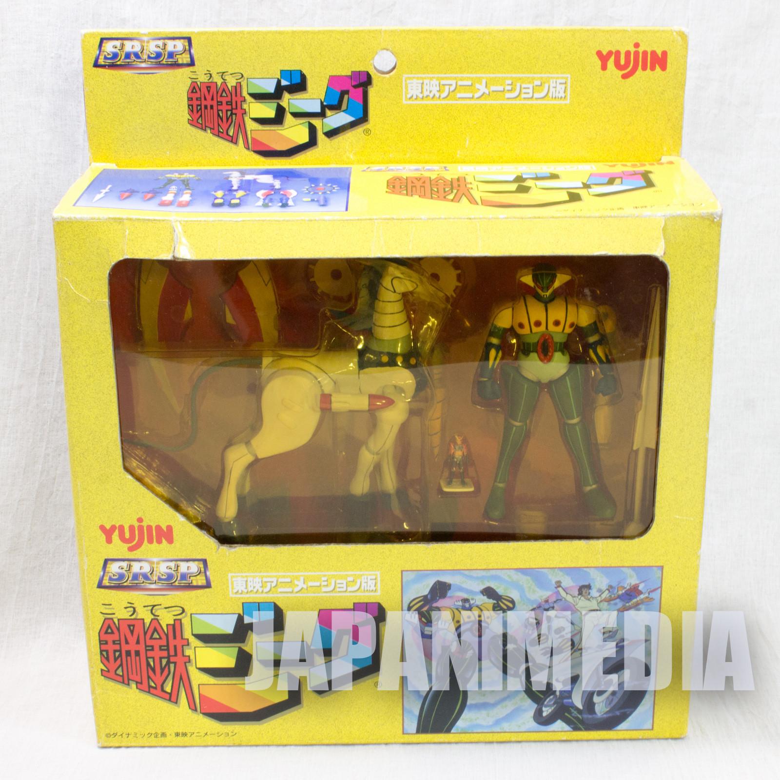 Steal Jeeg Jeeg & Panzeroid SRSP Figure (Toei animation ver.) JAPAN ANIME
