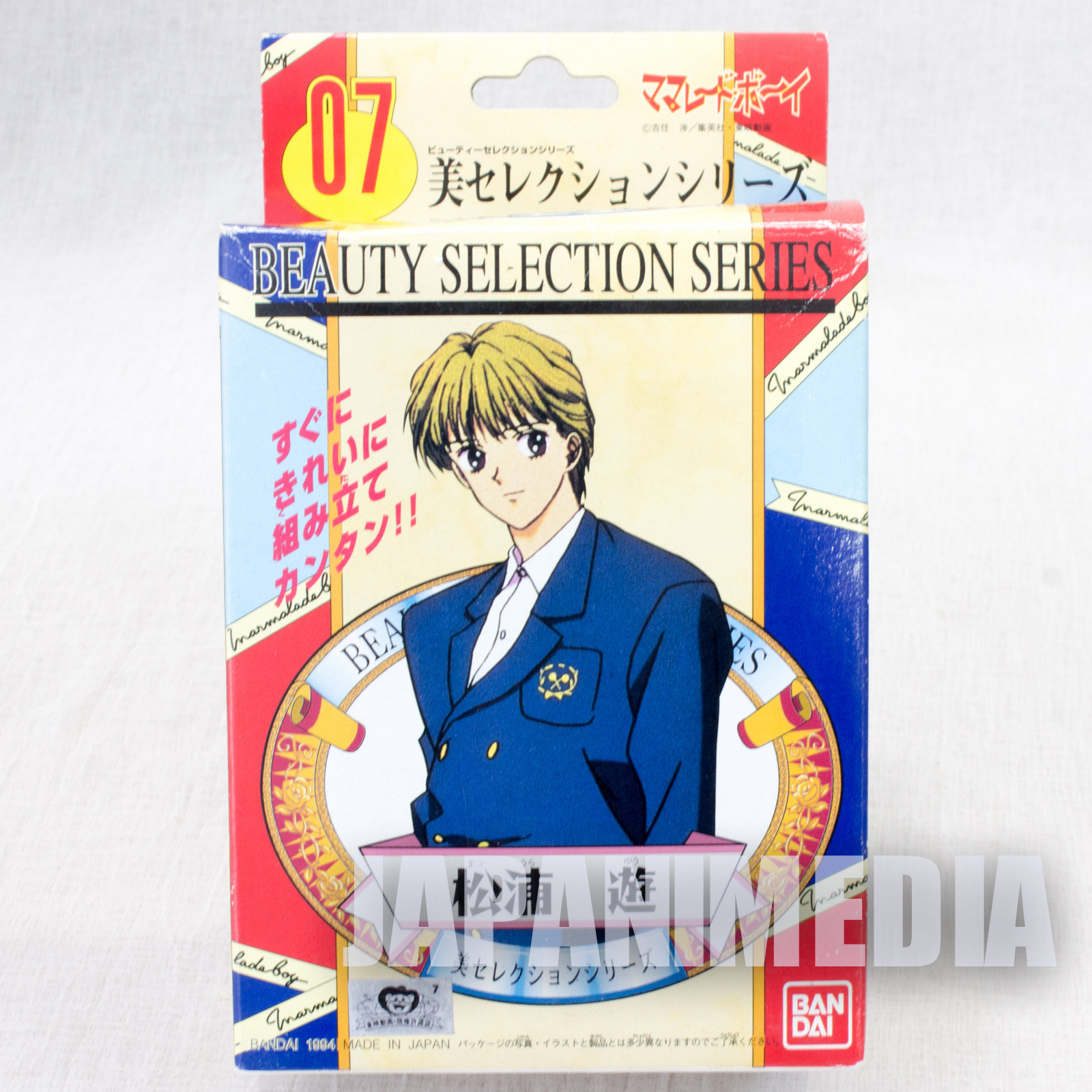Marmalade Boy Yuu Matsuura Beauty Selection Series Model Kit Figure