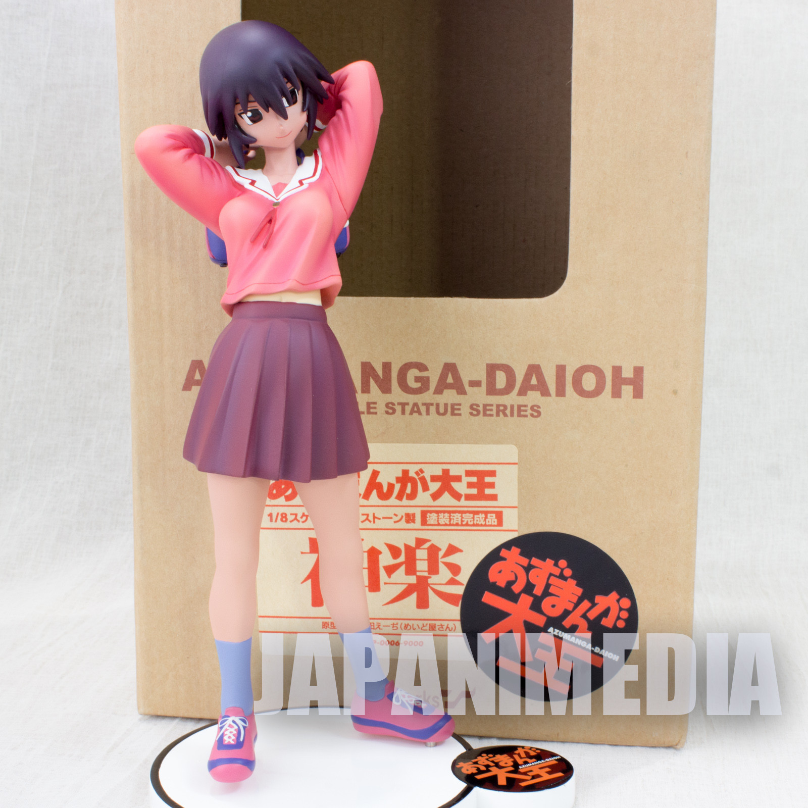 Azumanga Daioh Kagura Polystone Figure 1/8 Scale JAPAN Kiyohiko Azuma