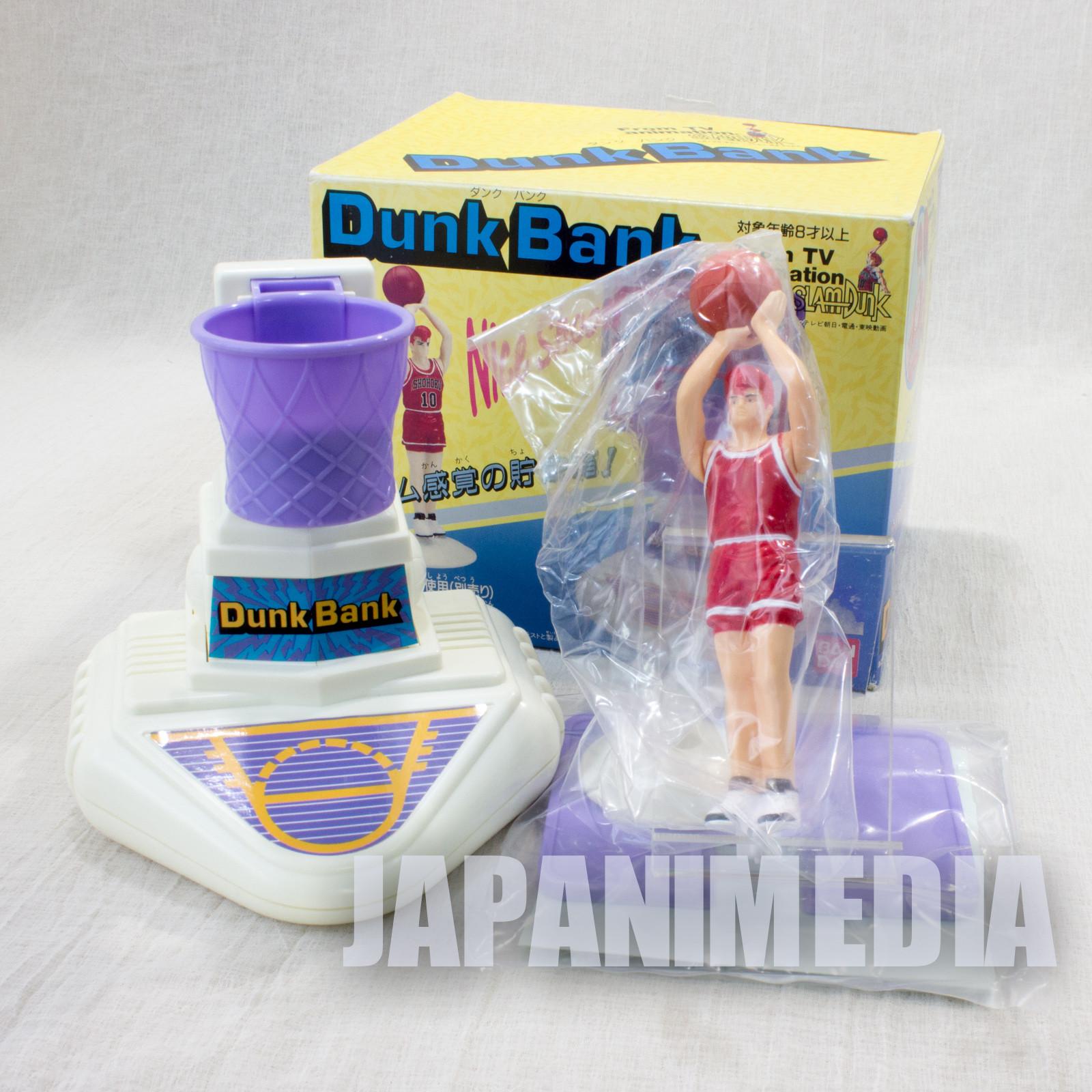 Retro RARE! SLAM DUNK Voice Sound Coin Bank Game Hanamichi Sakuragi Shonen Jump