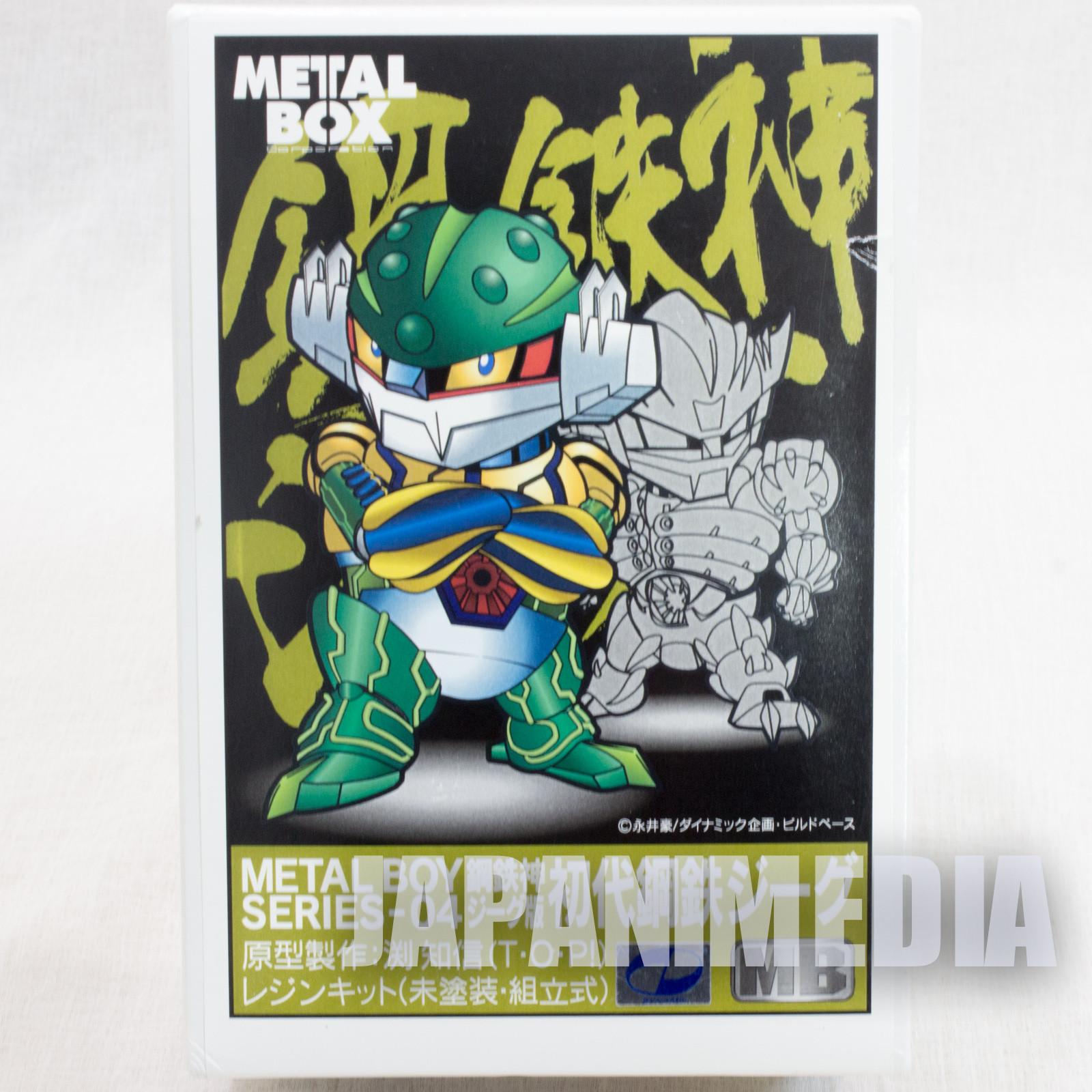 RARE! Steal Jeeg Resin Cast Model Kit Metal Box Series JAPAN TOKUSATSU