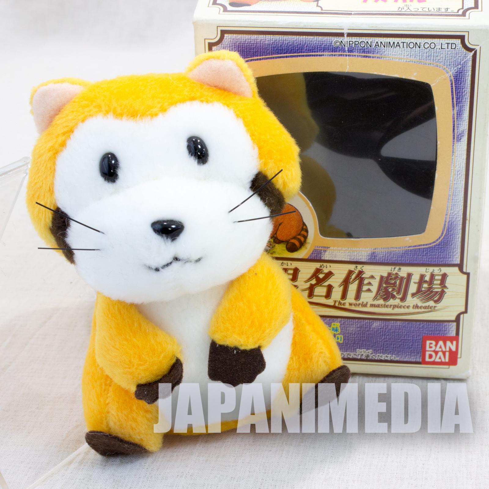 Rascal the Raccoon Mini Plush Doll Figure BANDAI JAPAN ANIME