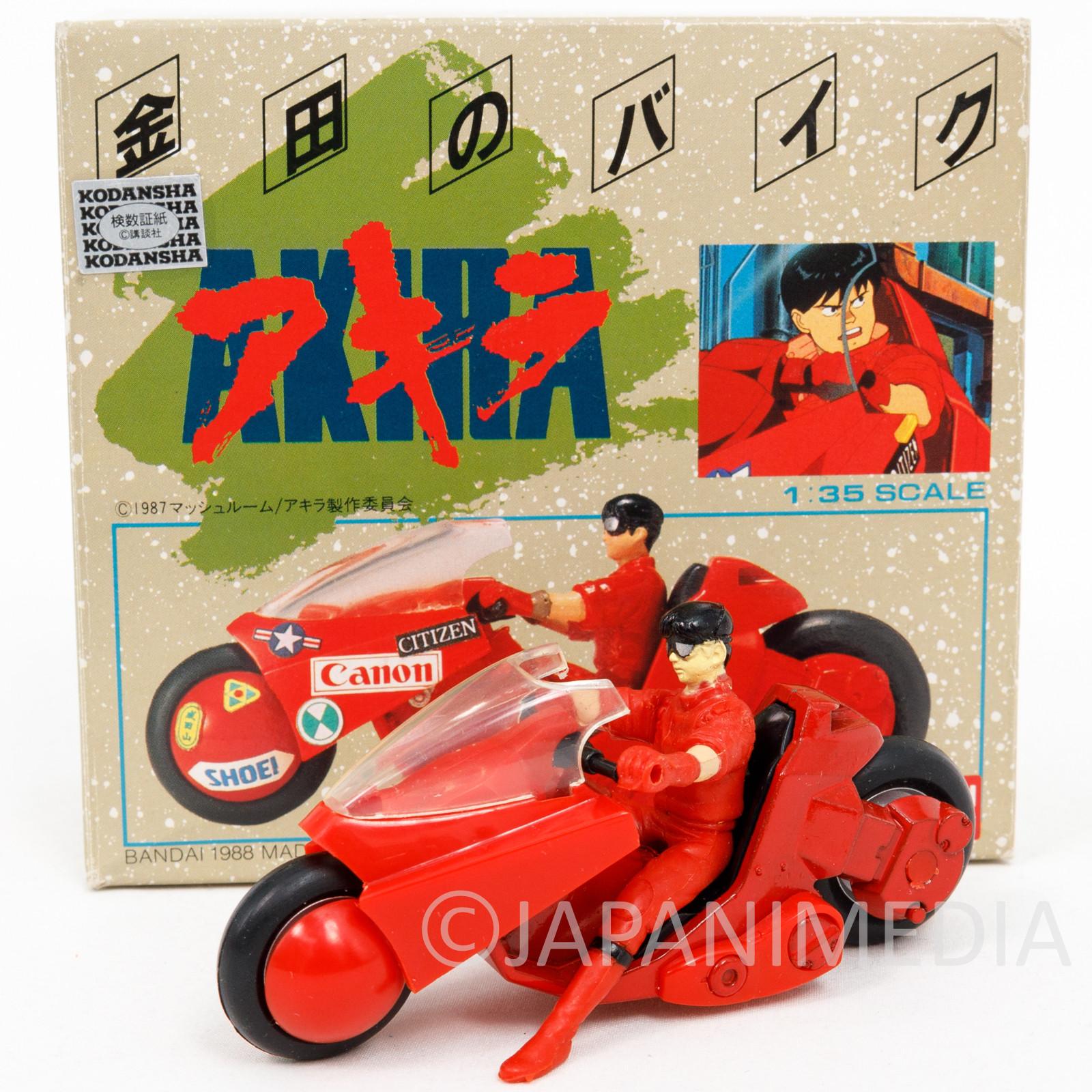Retro RARE! AKIRA Kaneda's Bike Figure 1/35 Scale BANDAI Otomo Katsuhiro JAPAN