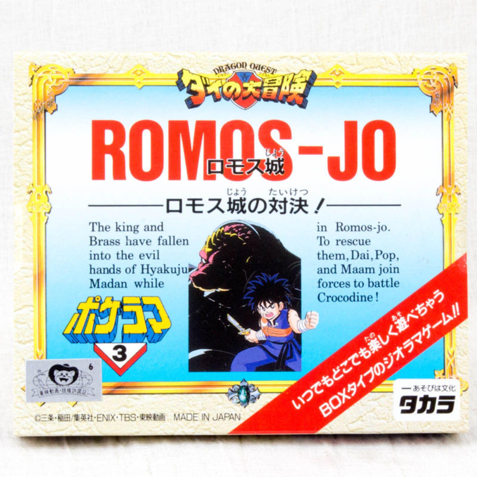 Dragon Quest: The Adventure of Dai Pokerama #3 Romos-Jo Mini Diorama Figure TAKARA