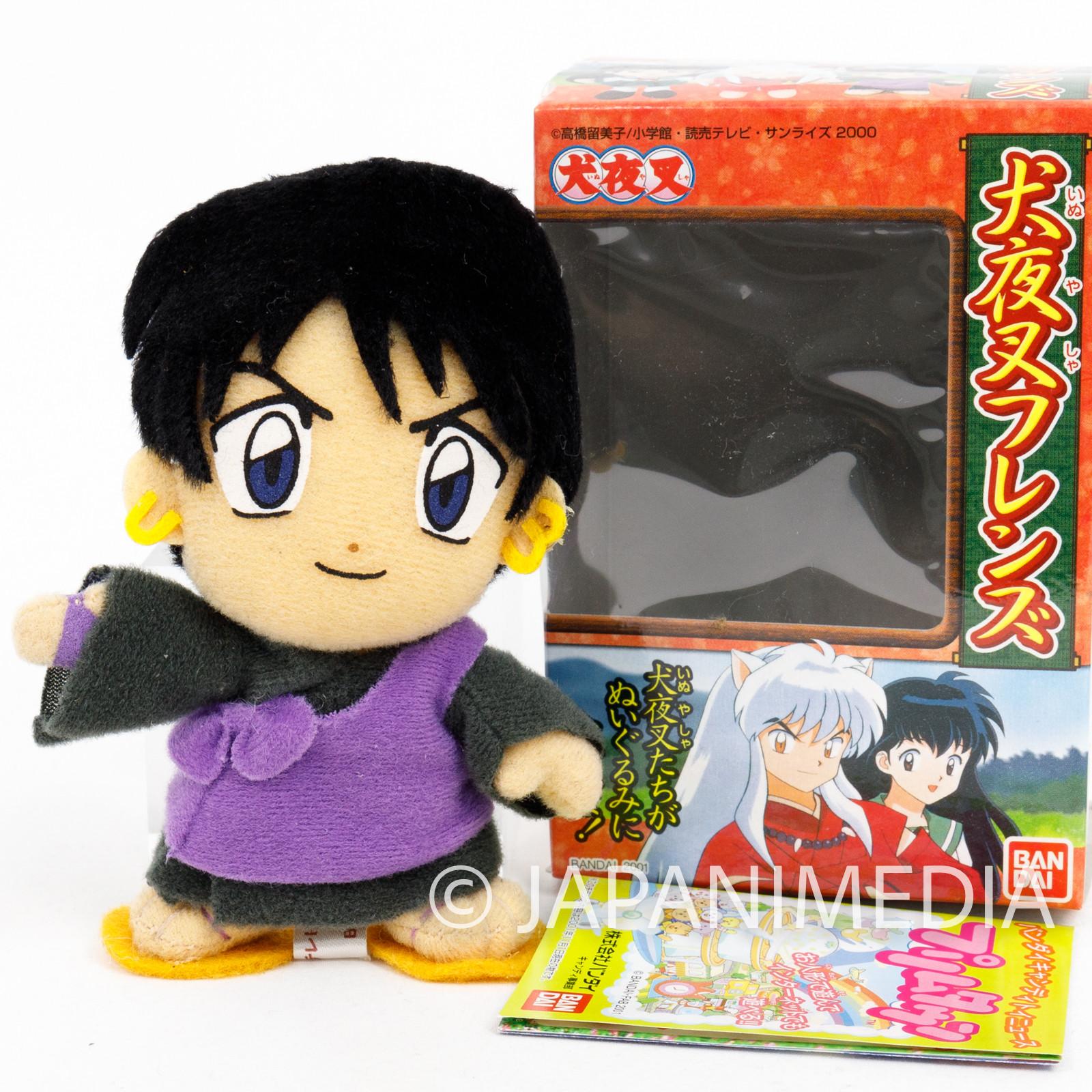 "RARE!! InuYasha Miroku Inuyasha Friends 4"" Mini Plush Doll JAPAN ANIME MANGA"